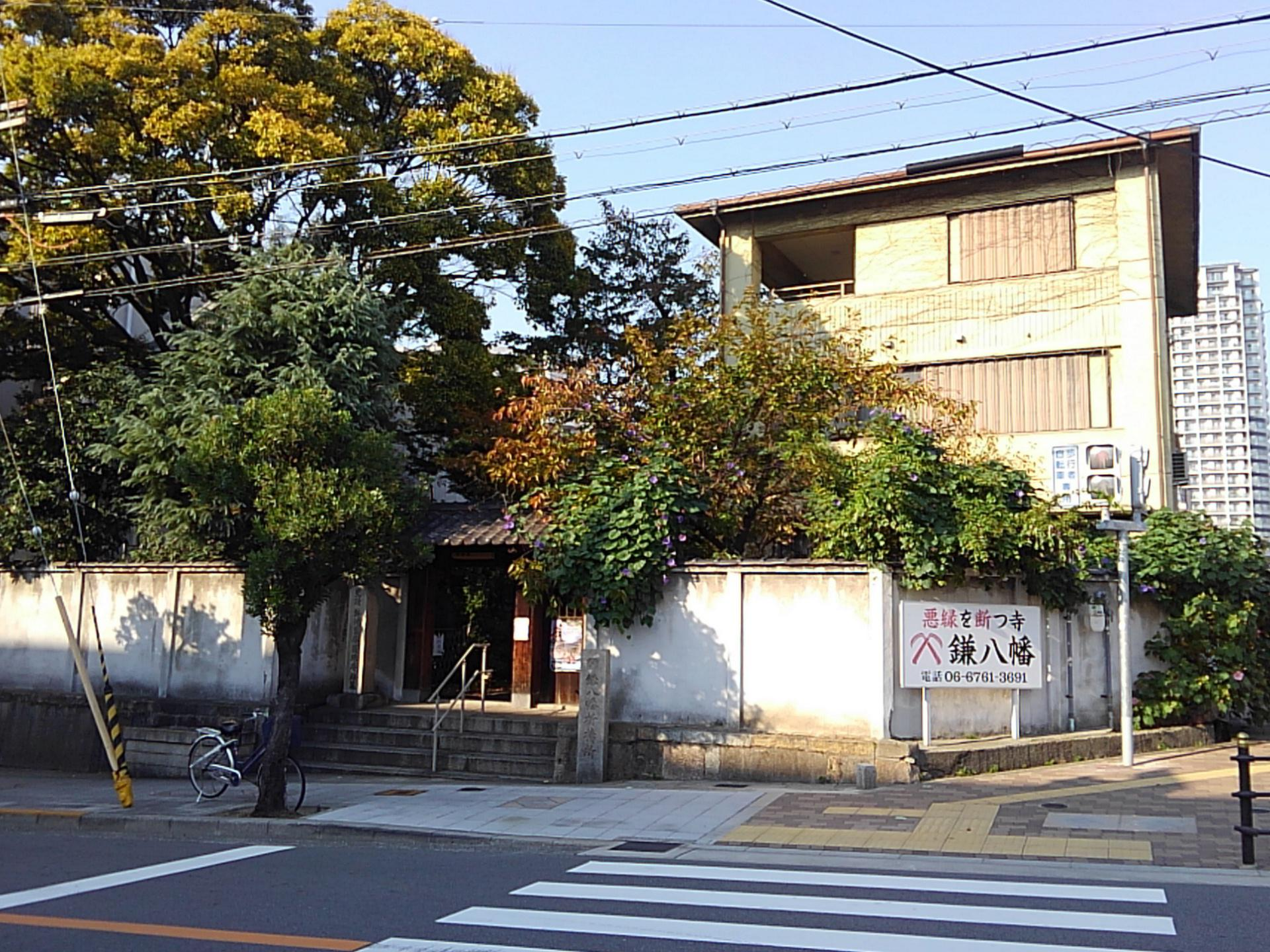円珠庵(鎌八幡)の建物その他