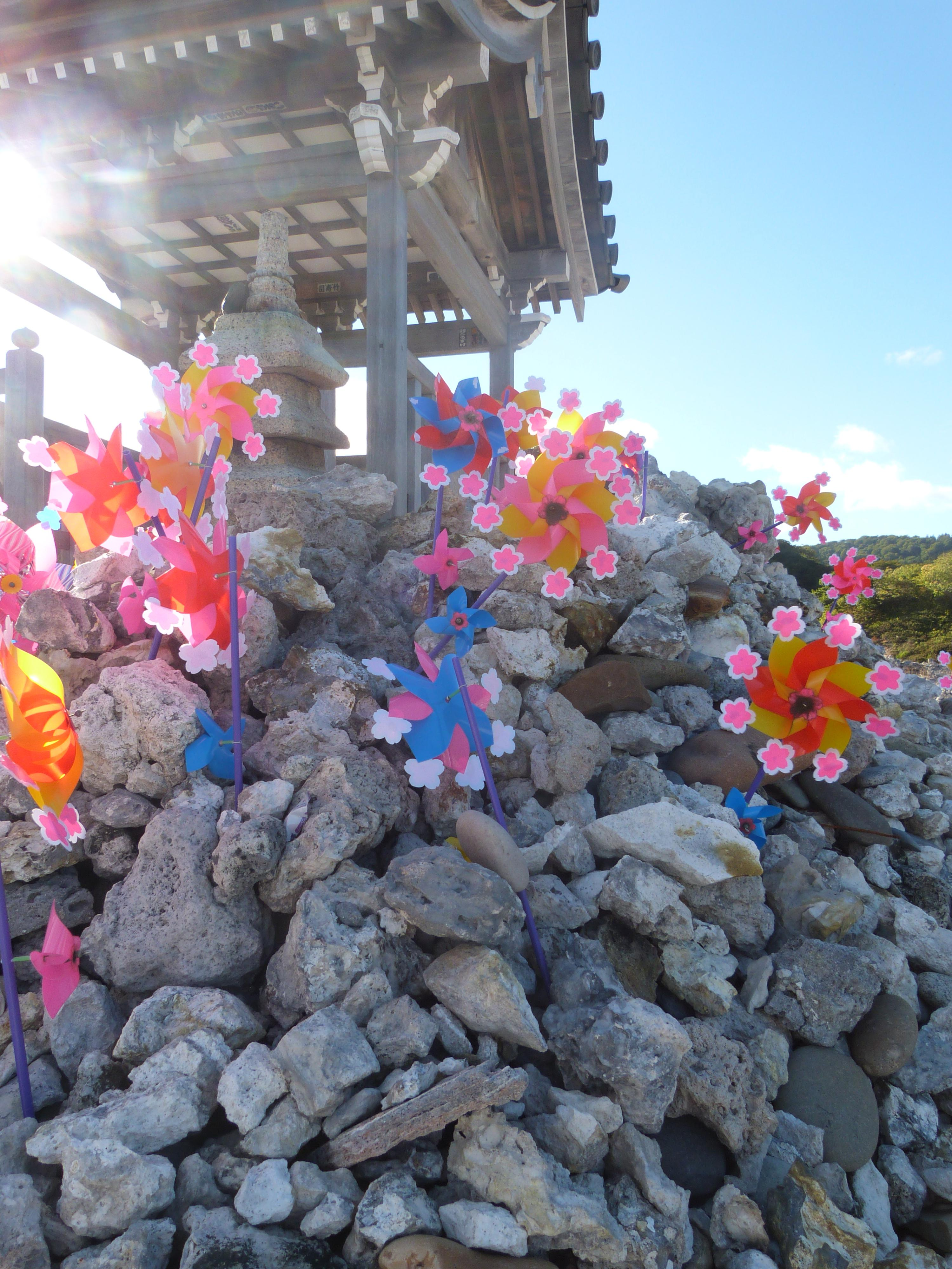 菩提寺(恐山)の自然