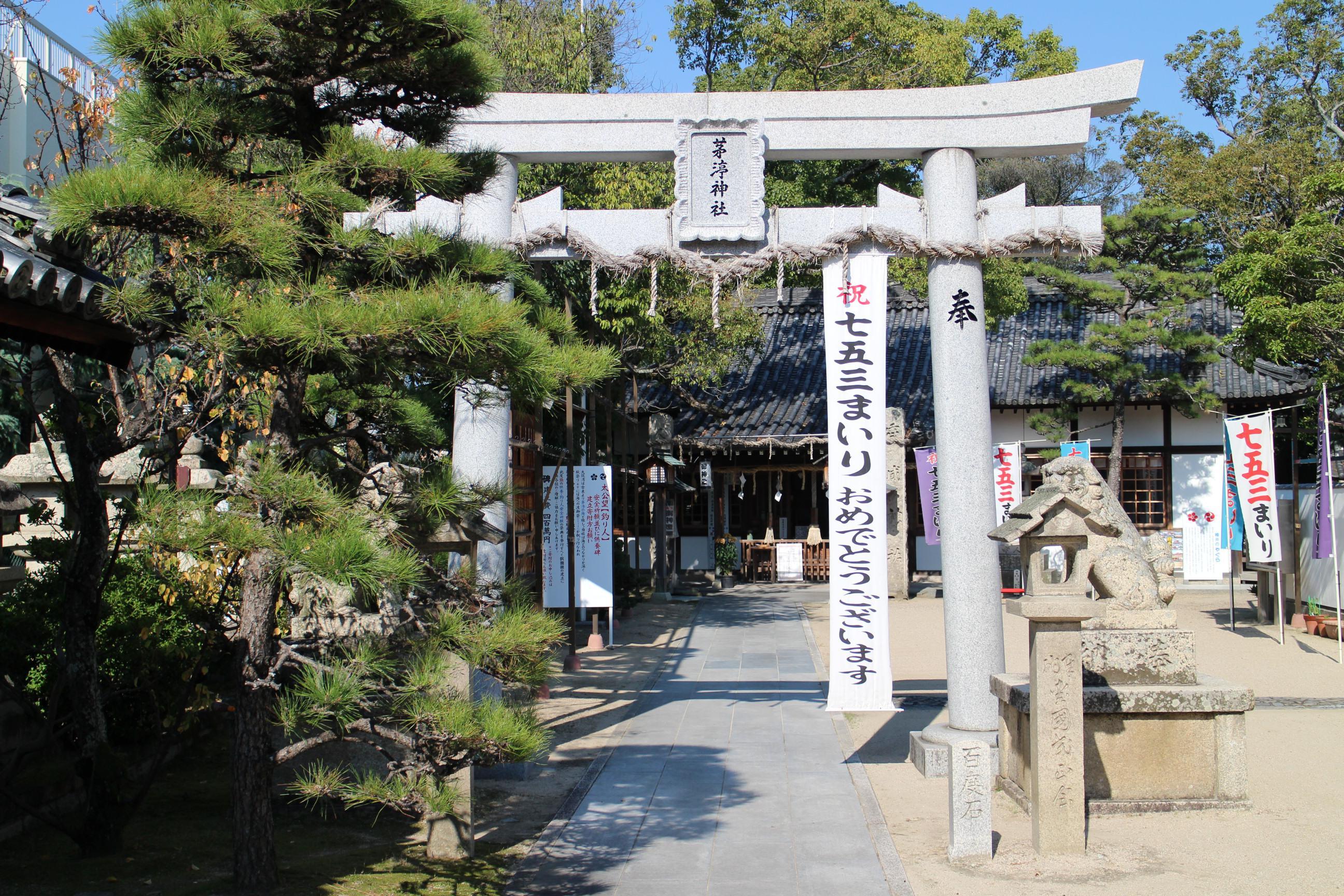 茅渟神社の鳥居