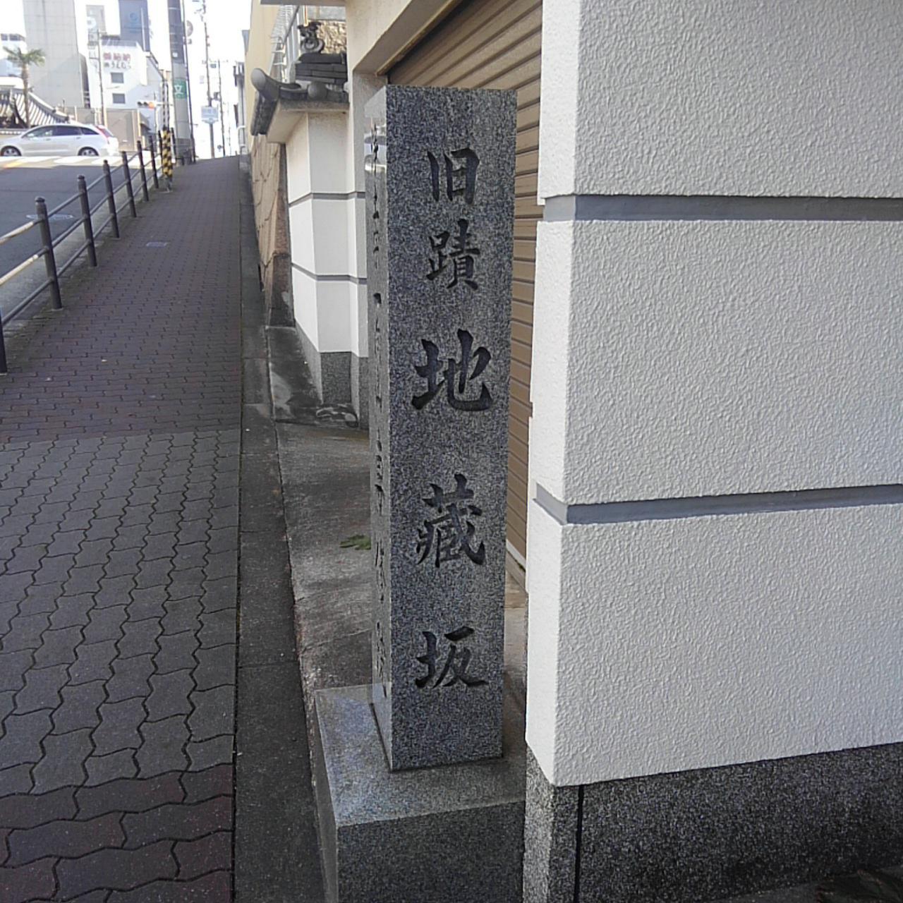 専修院(大阪府)