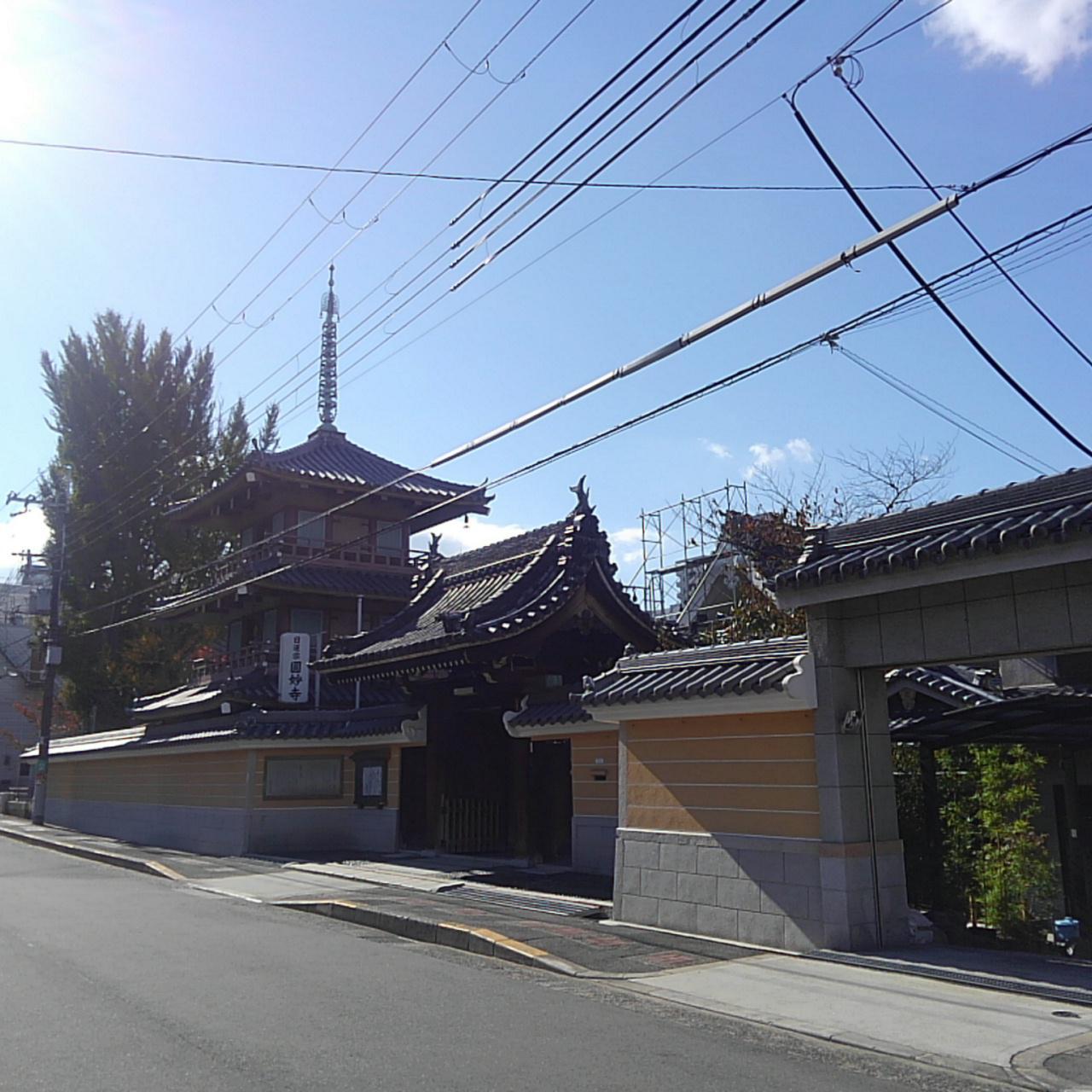 圓妙寺の山門