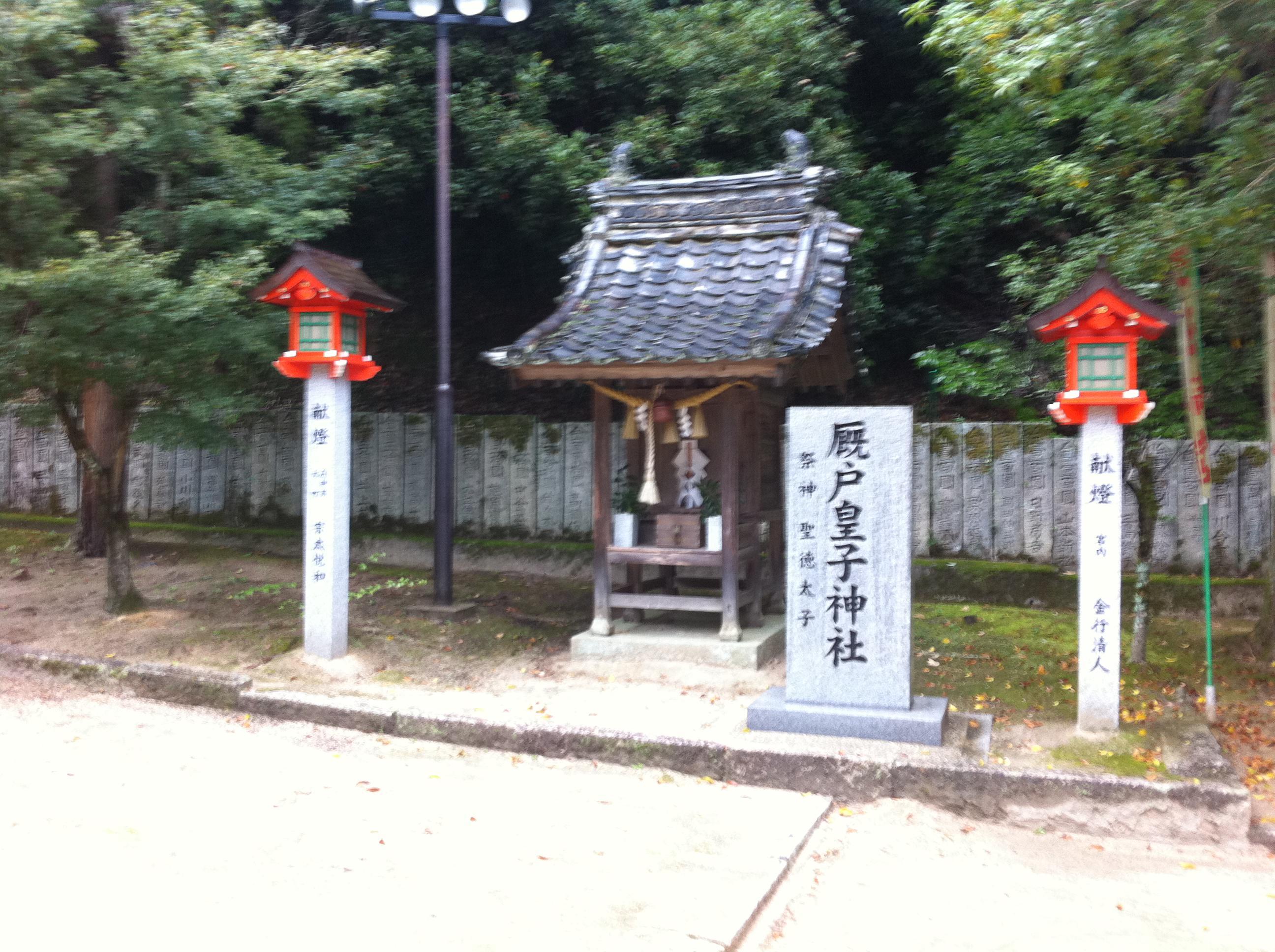 吉備津神社の末社