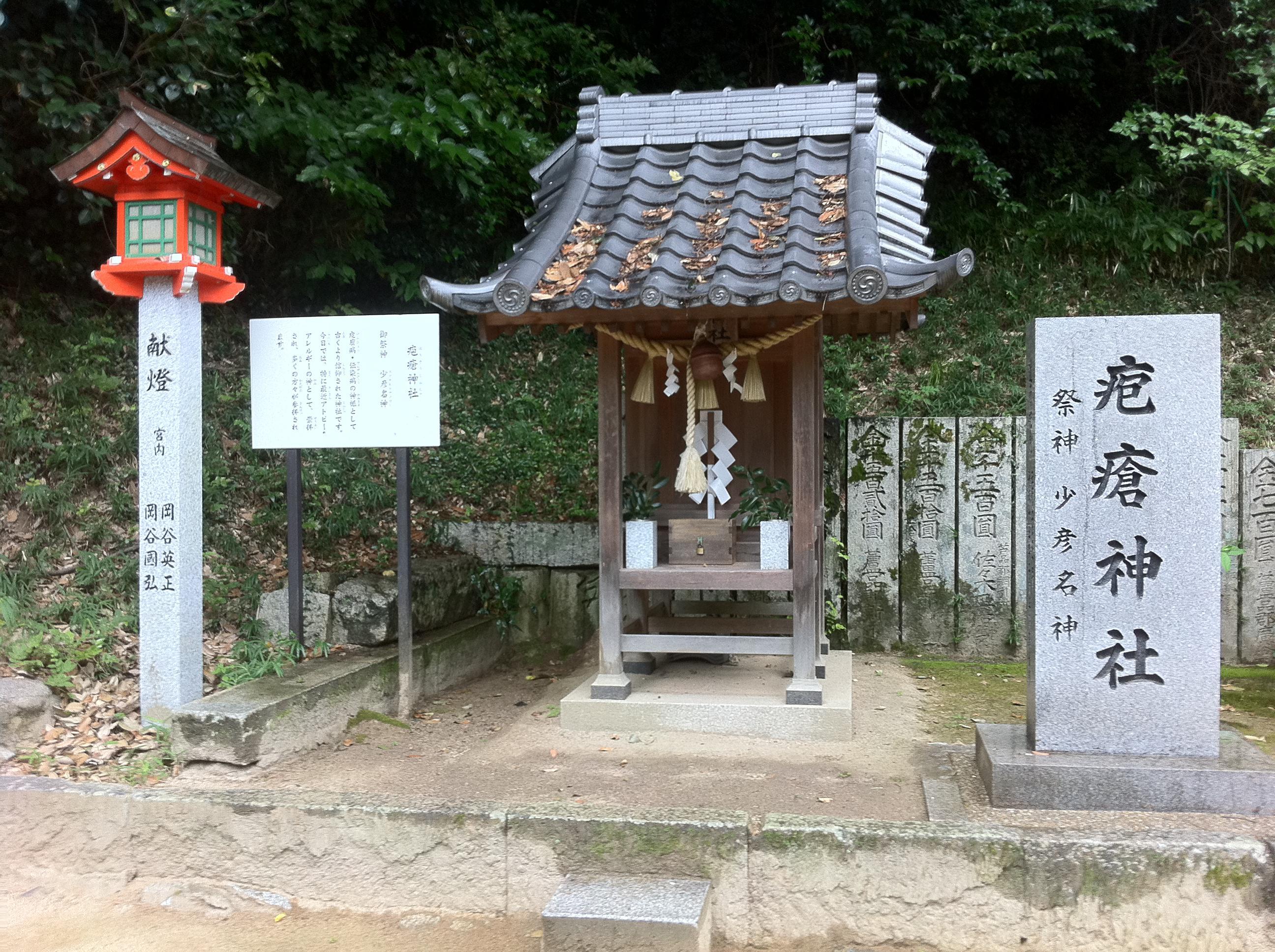 吉備津神社の本殿