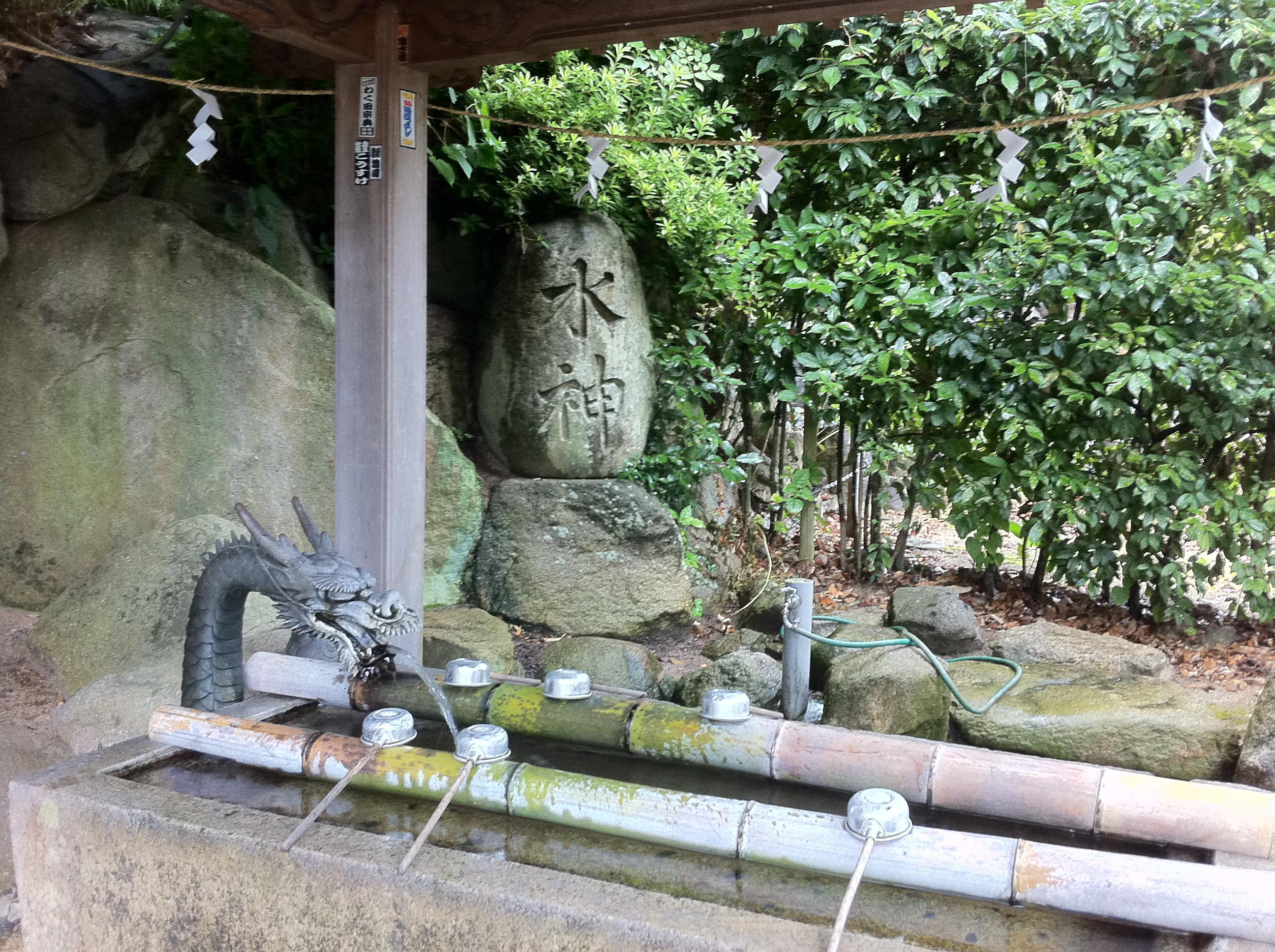 吉備津神社の手水