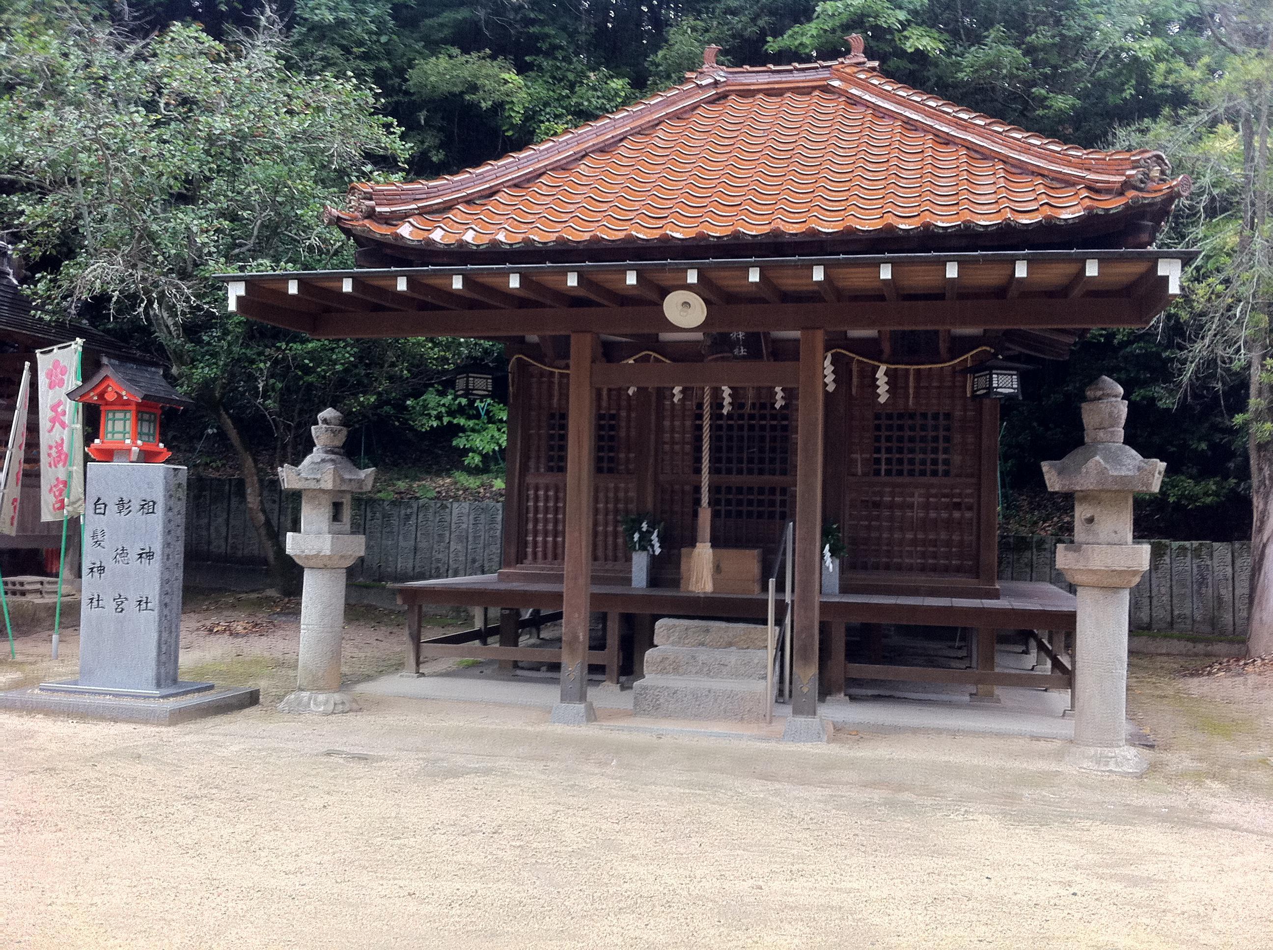 吉備津神社の建物その他