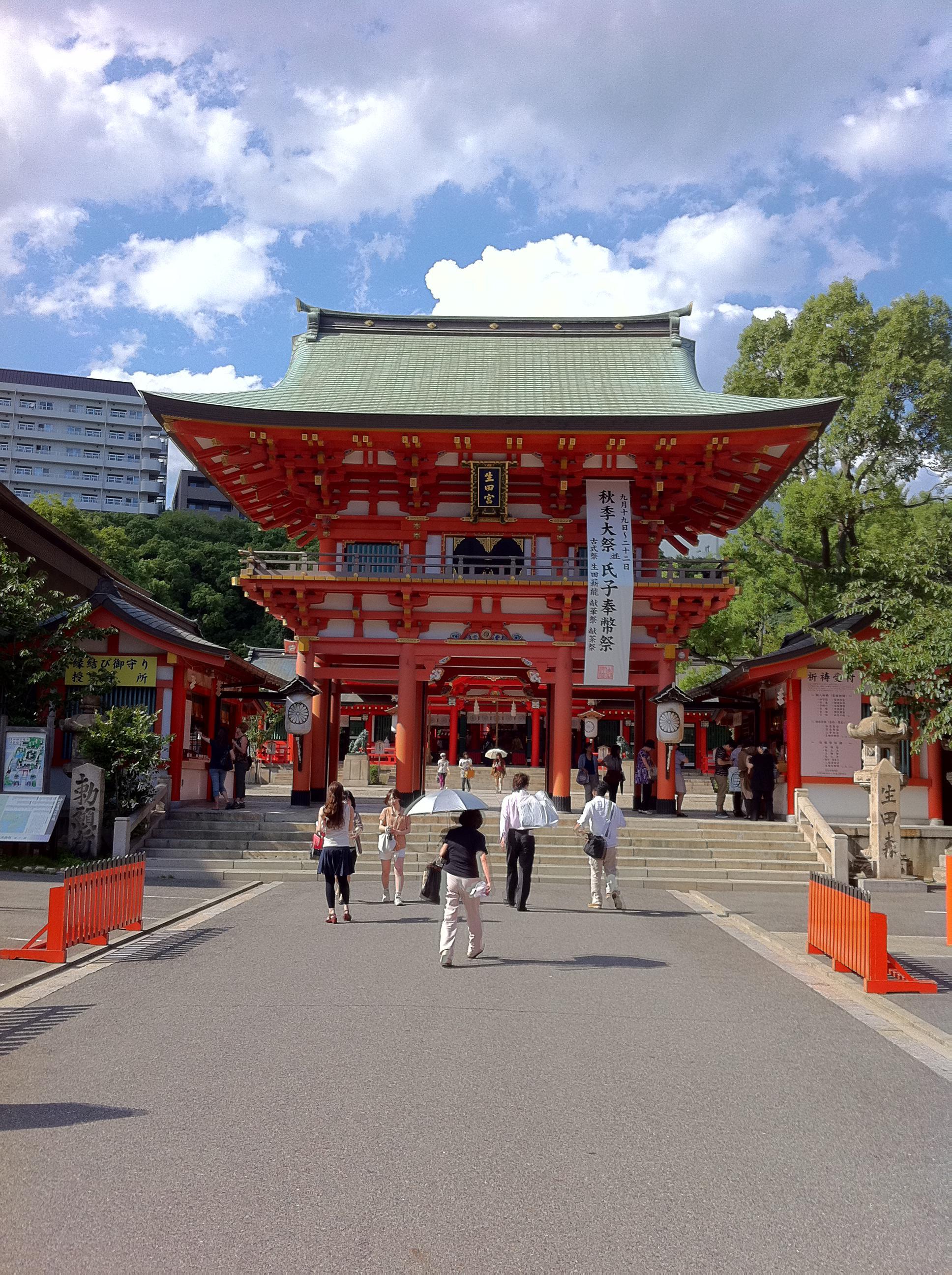 生田神社の山門