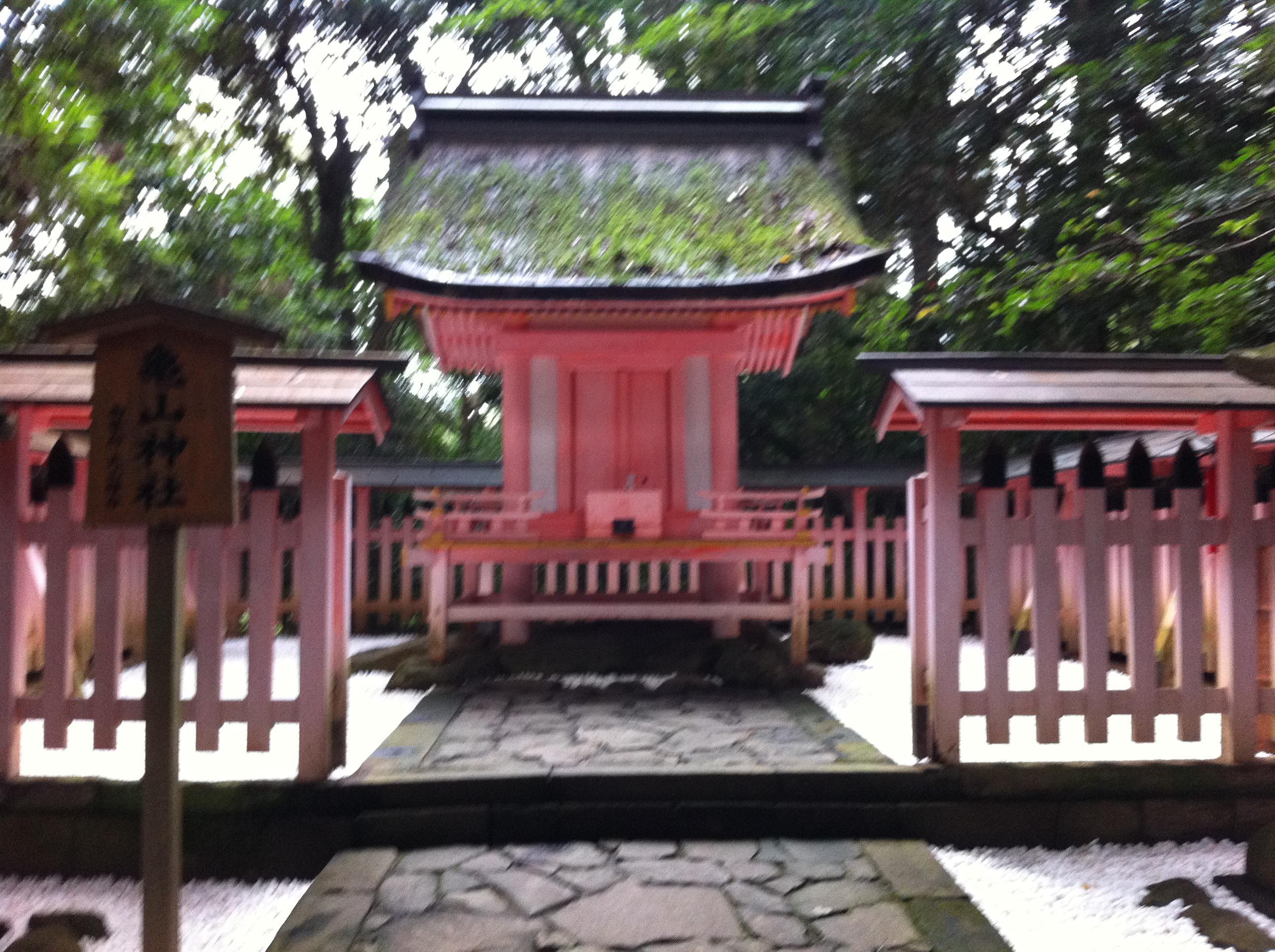 宇佐神宮の末社