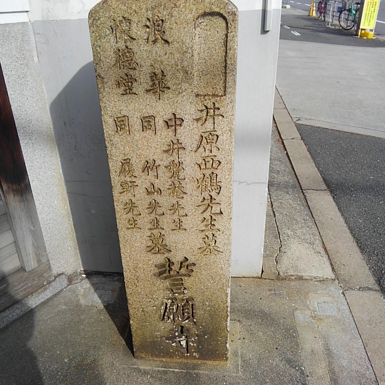 誓願寺の歴史