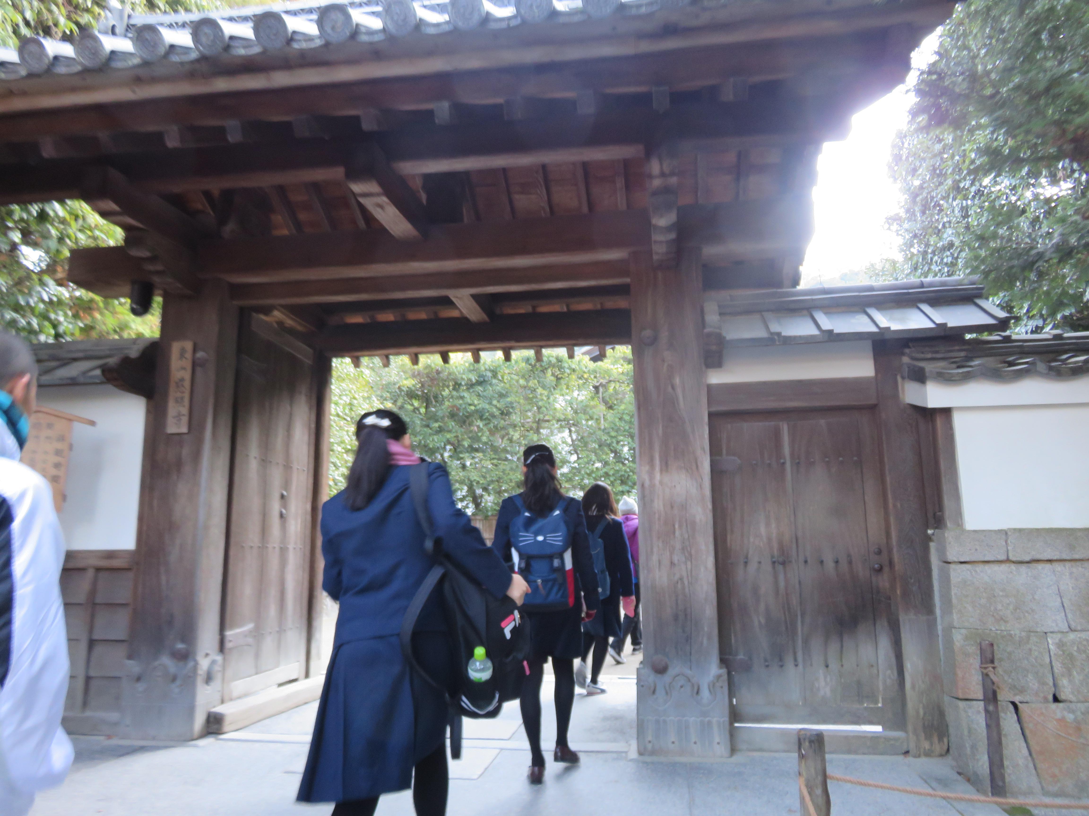 慈照寺(銀閣寺)の山門