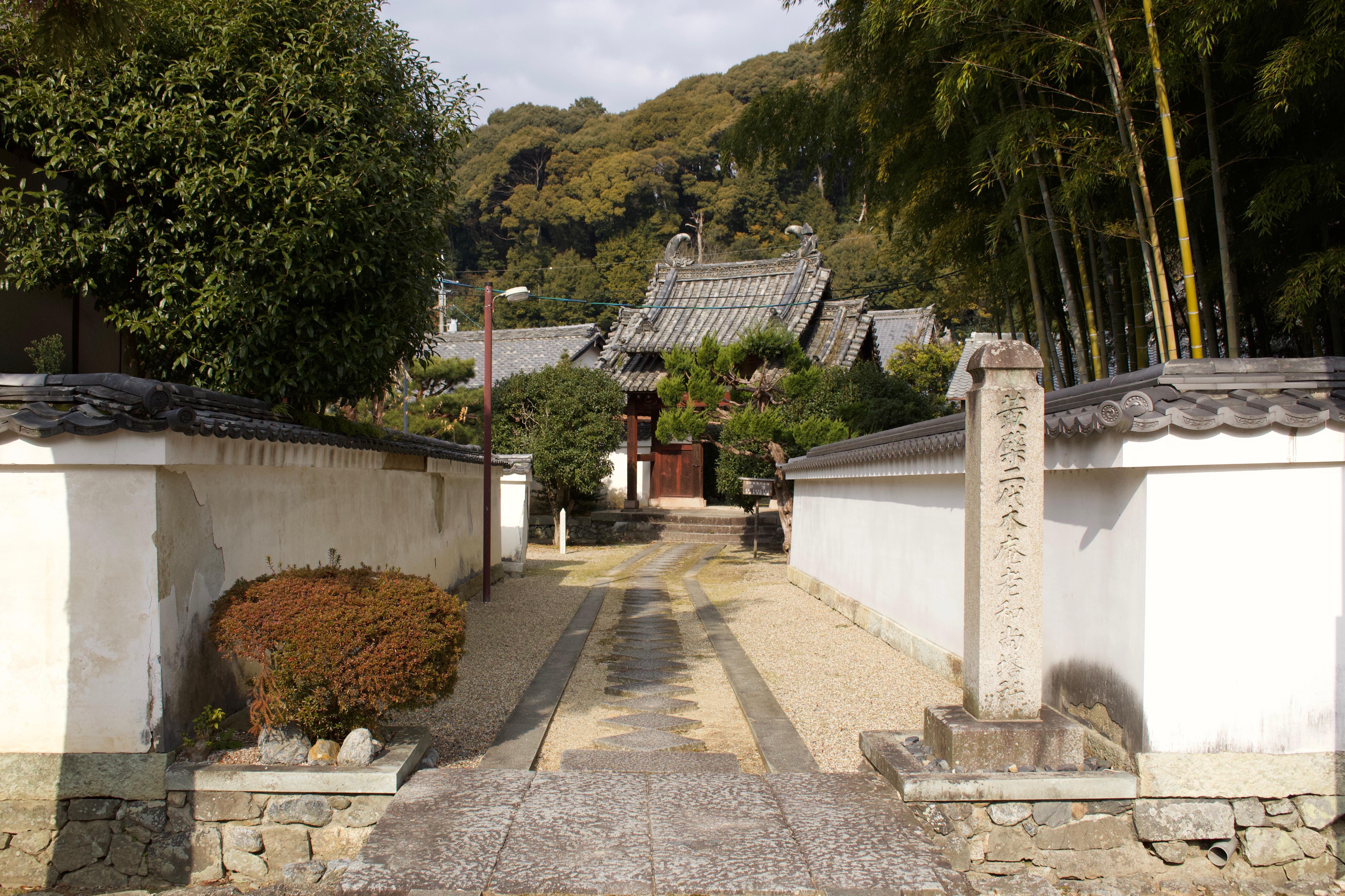 万寿院のお墓