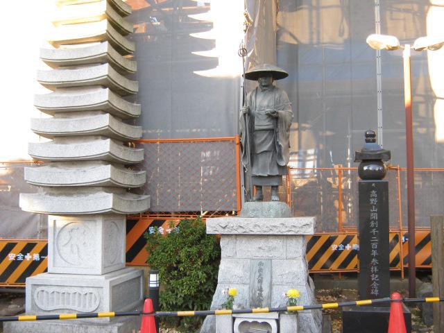 大仙寺の仏像