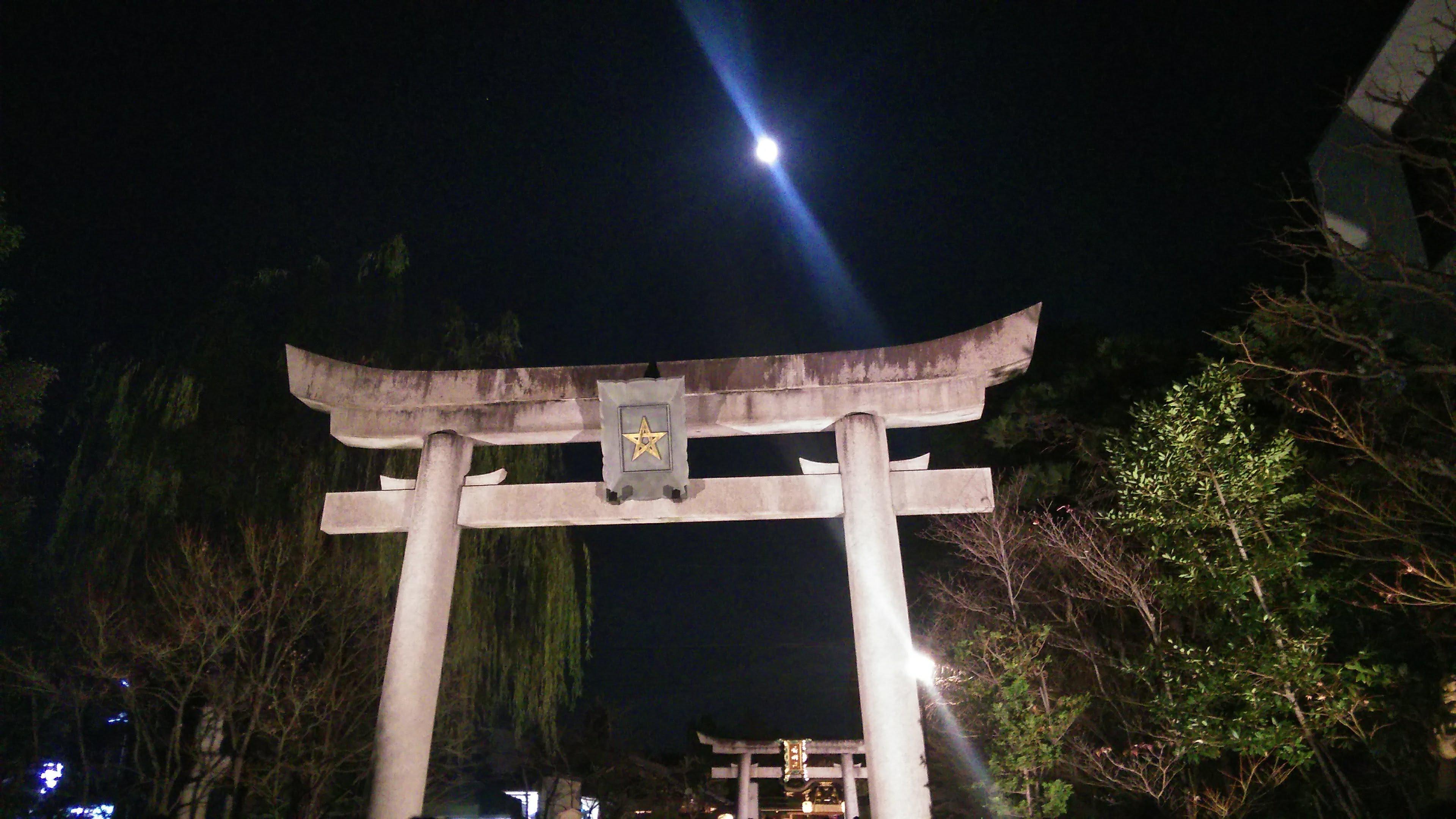 晴明神社の鳥居