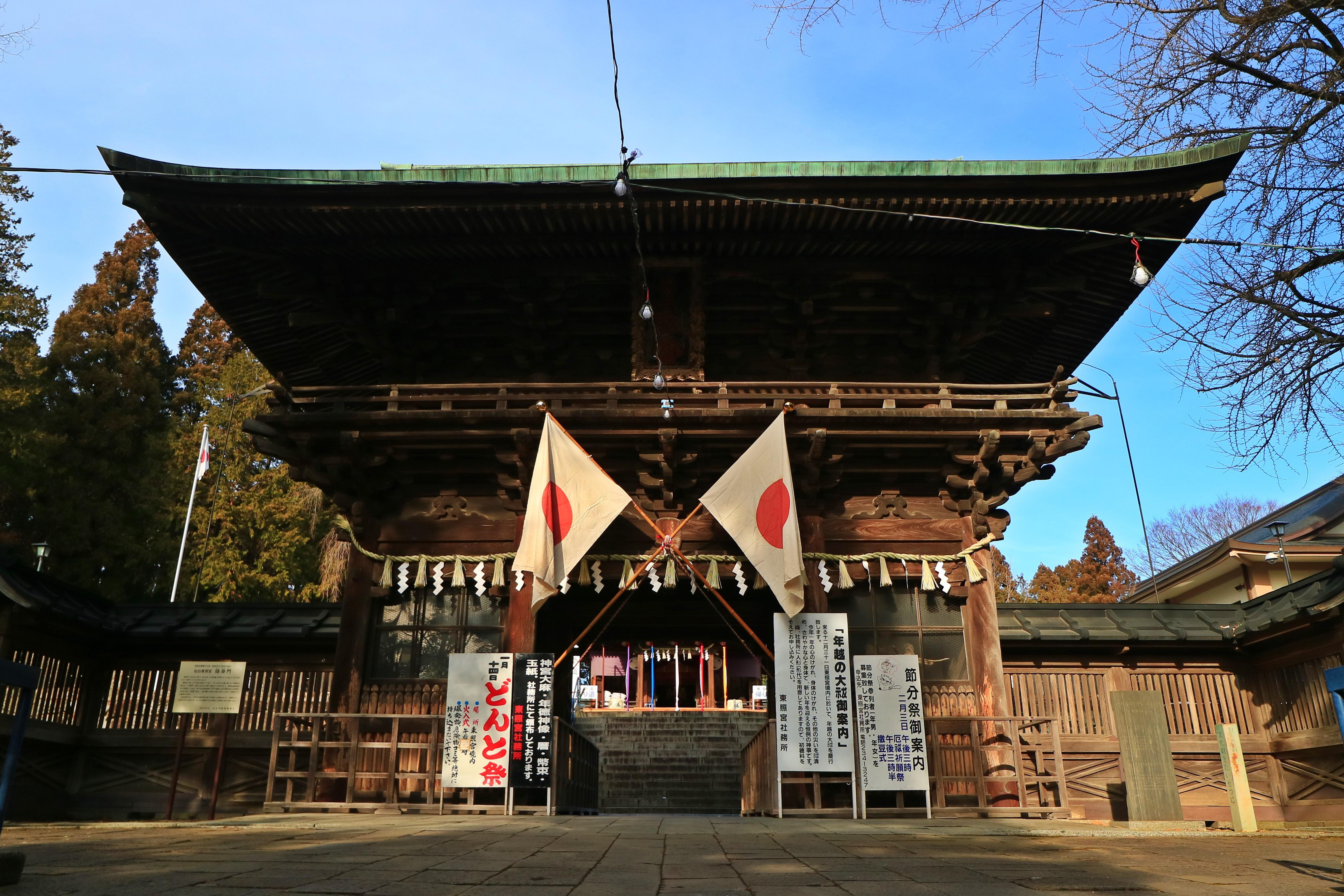 仙台東照宮の山門