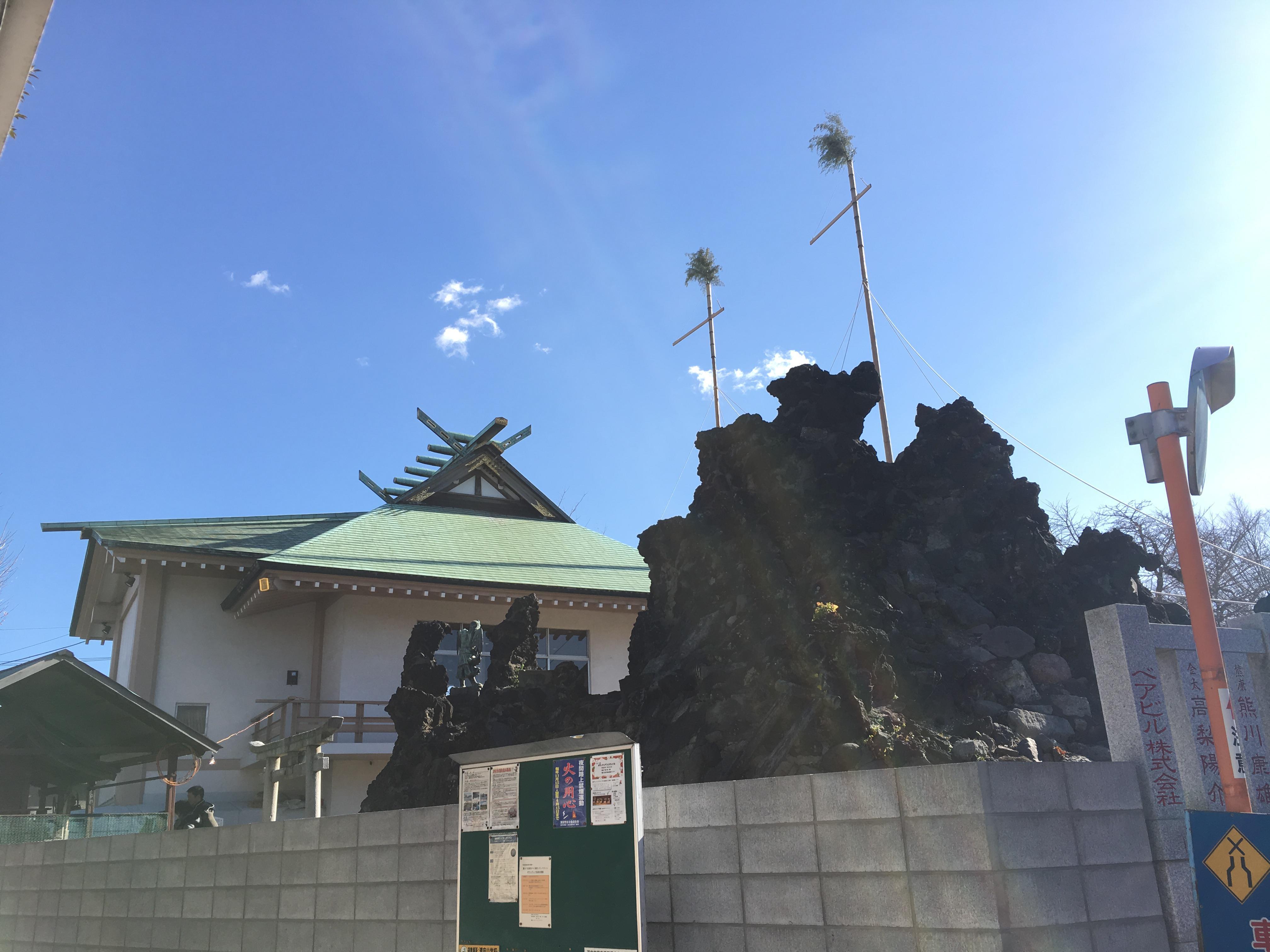 豊受神社(千葉県)