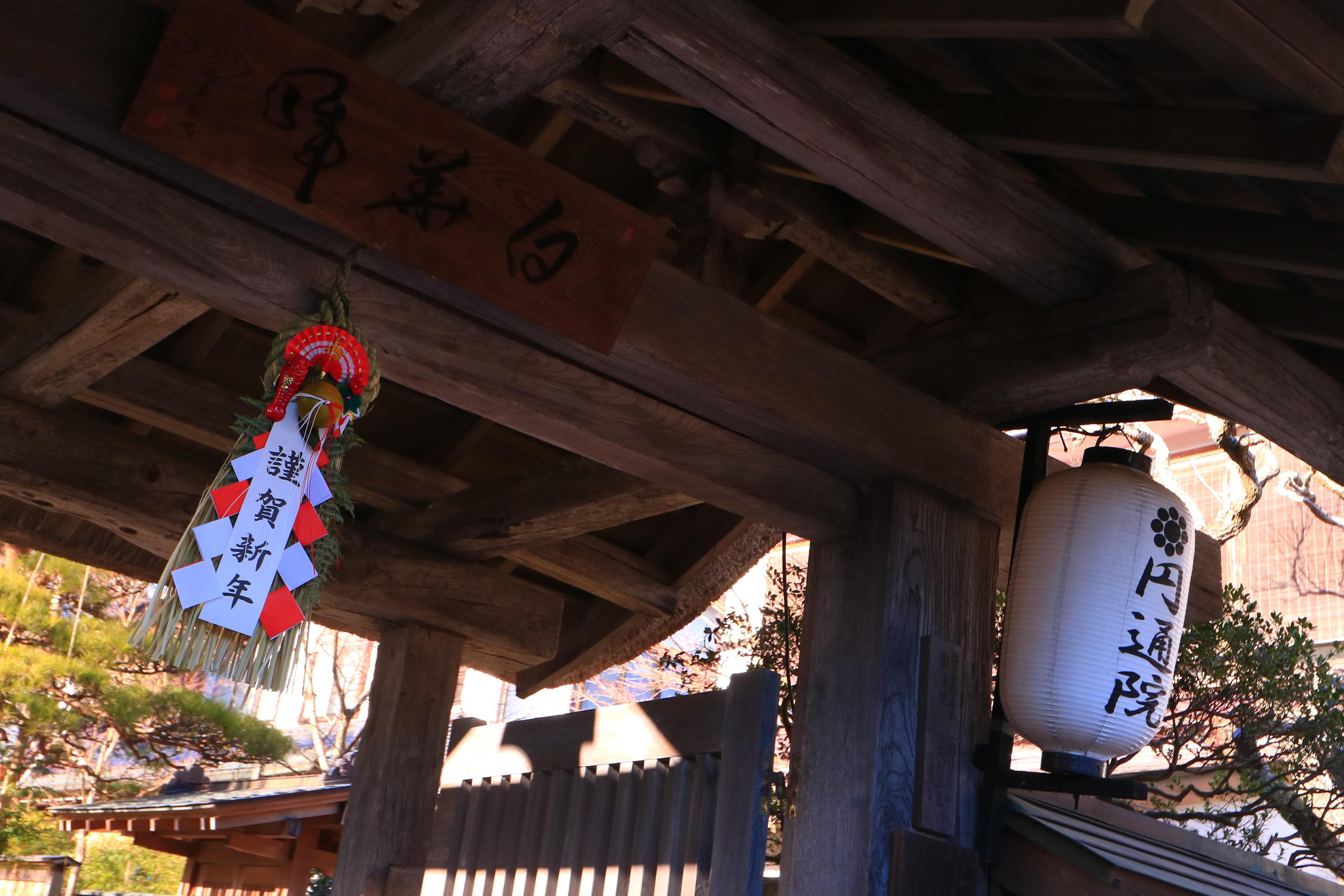 円通院の初詣