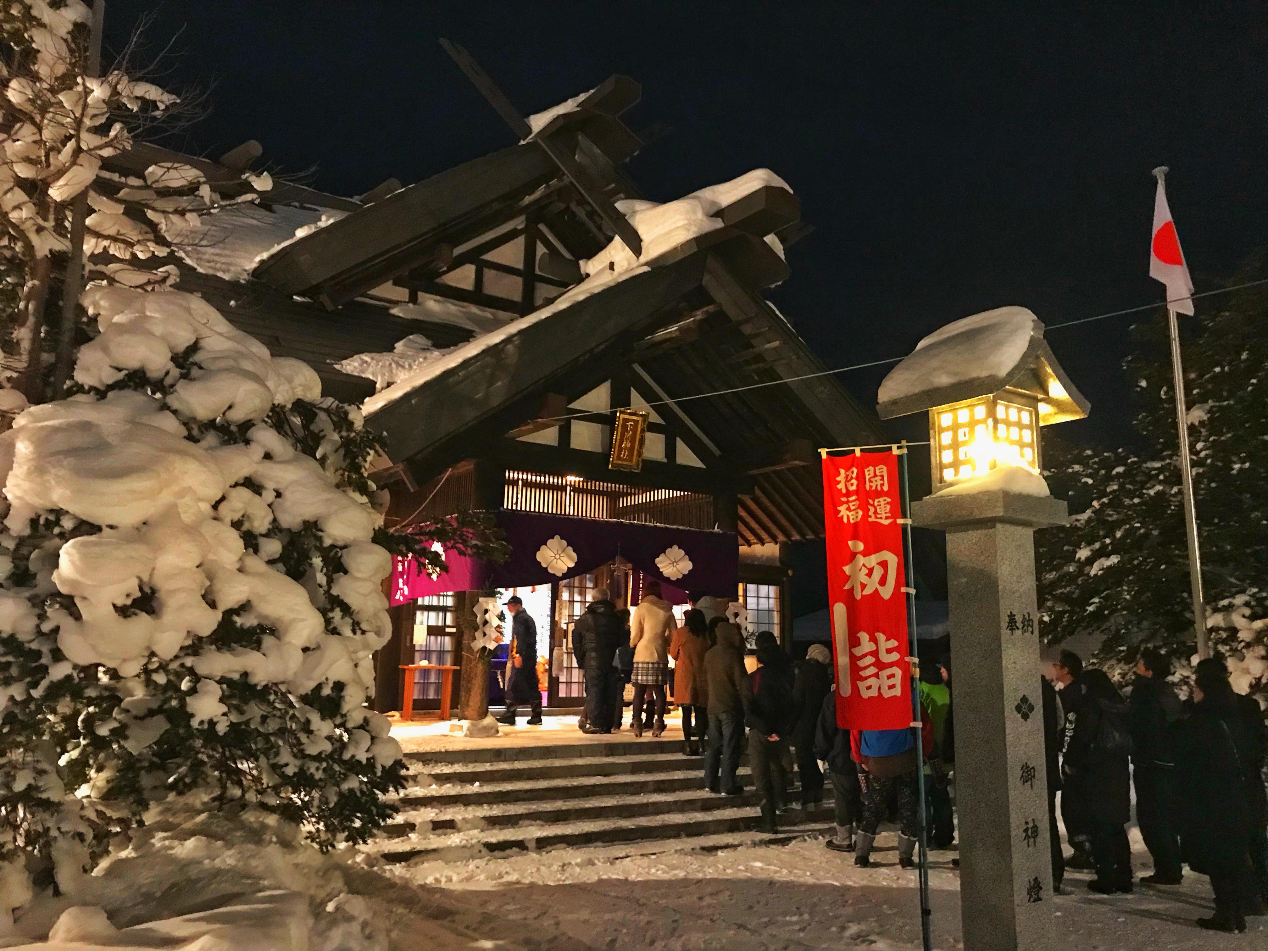 下川神社の本殿