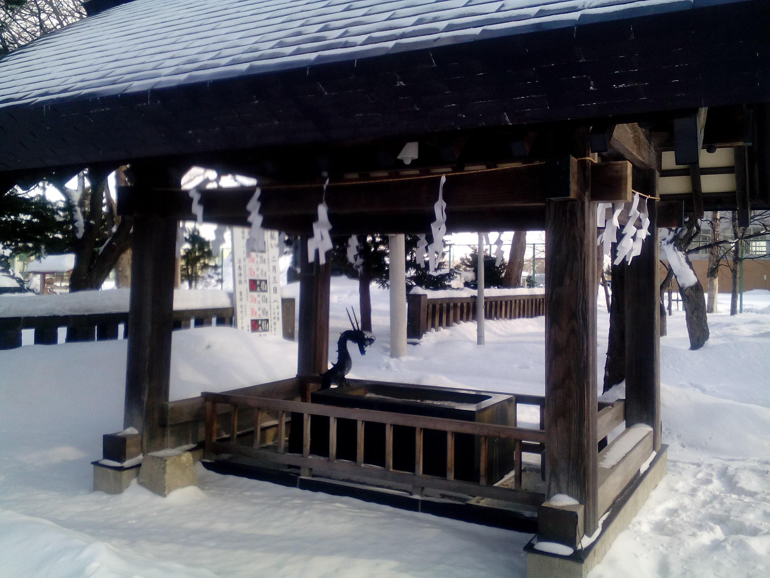 江南神社の手水