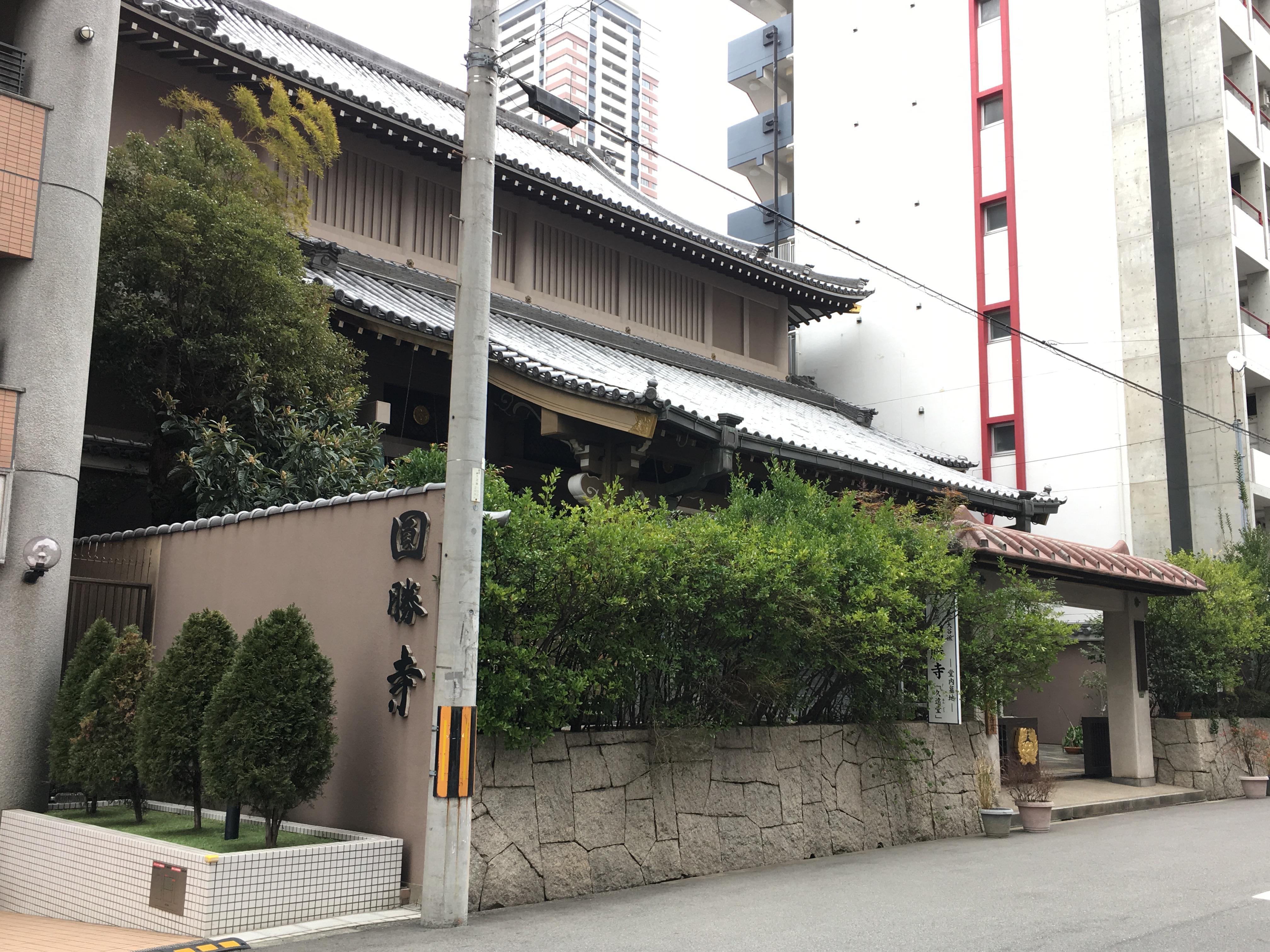圓勝寺の本殿