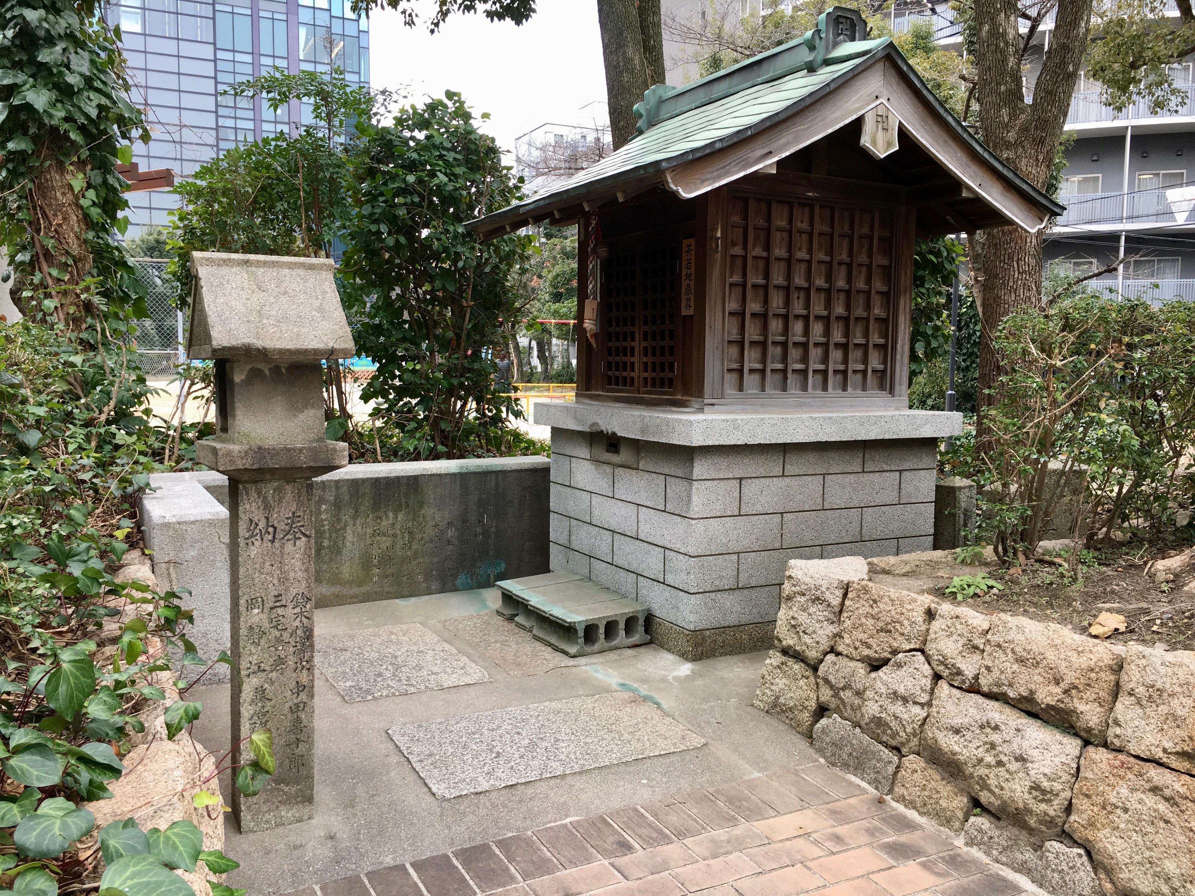 茶若地蔵尊の本殿