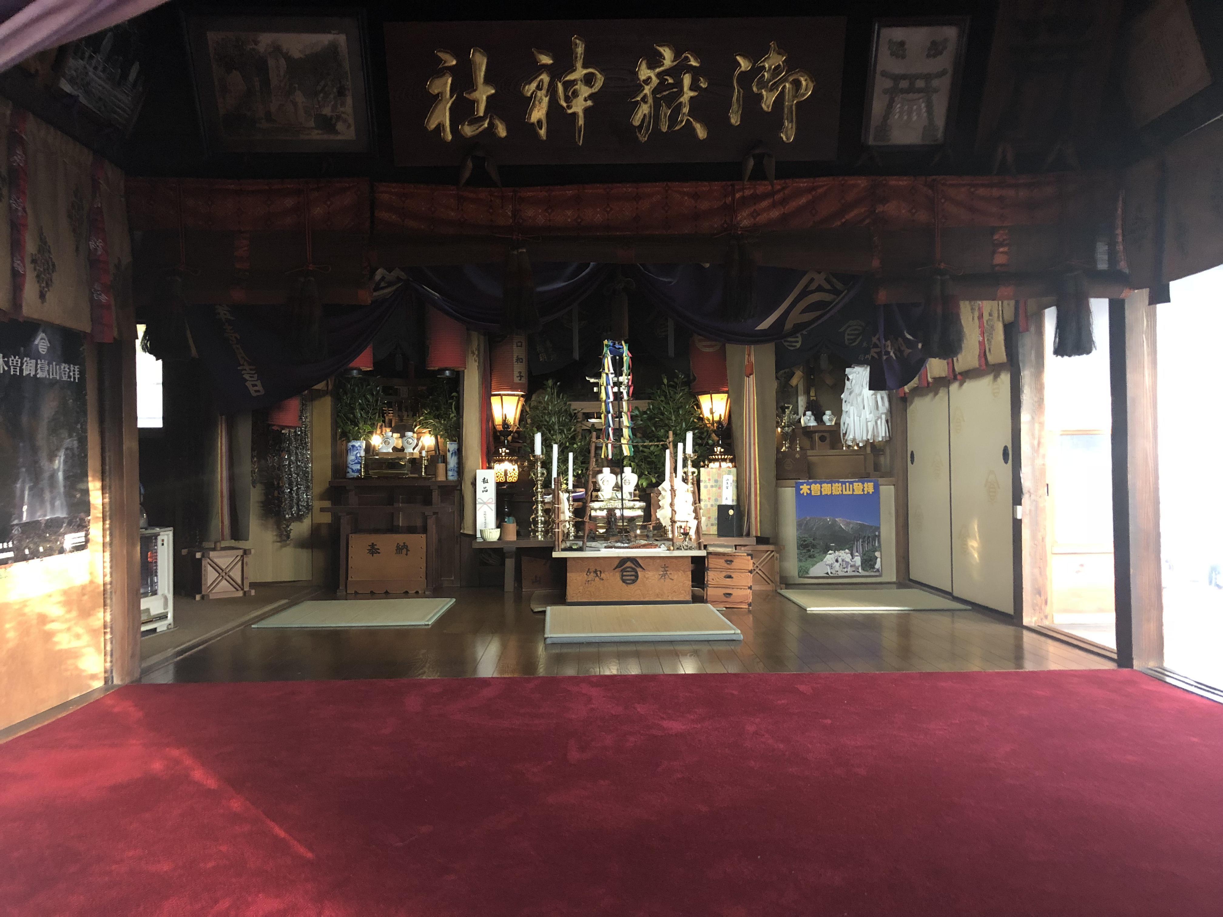 """""""御嶽神社"""""""