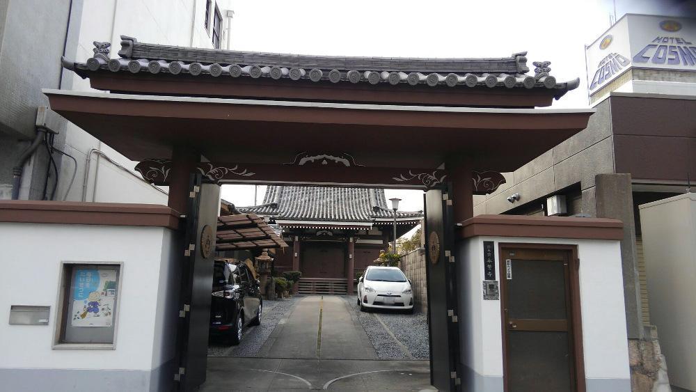 本誓寺の山門