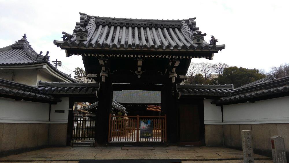 金台寺の山門