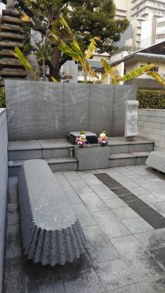 大蓮寺(大阪府)