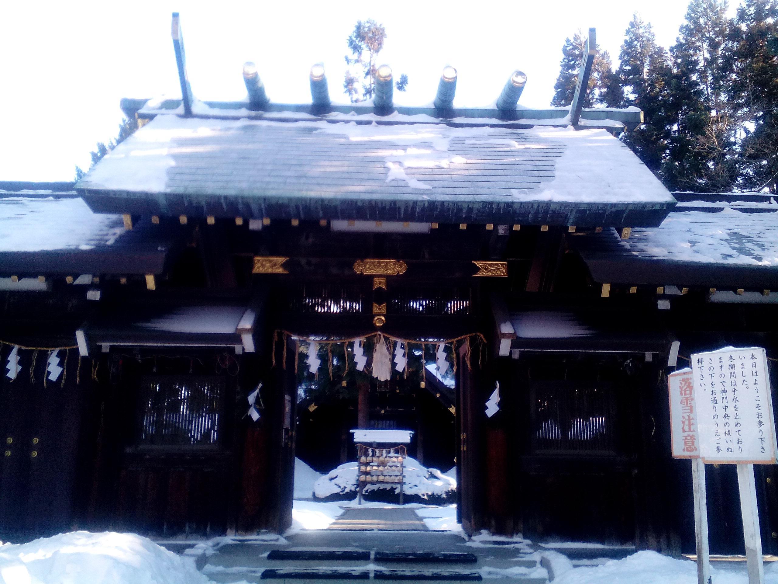 琴似神社の山門