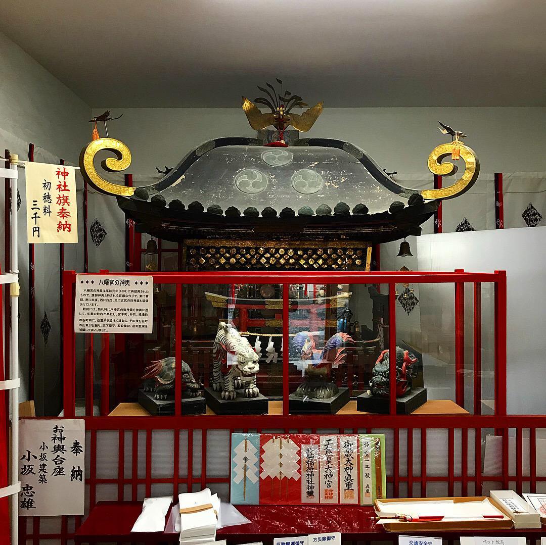於菊稲荷神社(群馬県)