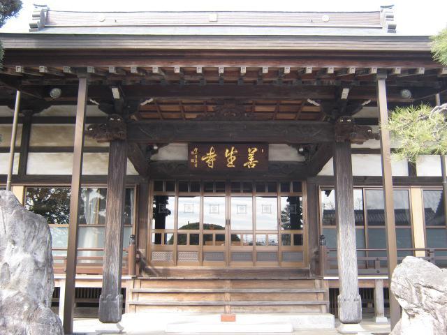 善生寺の本殿
