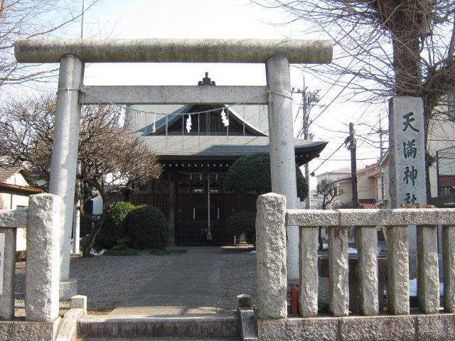 天満神社の境内・文化財
