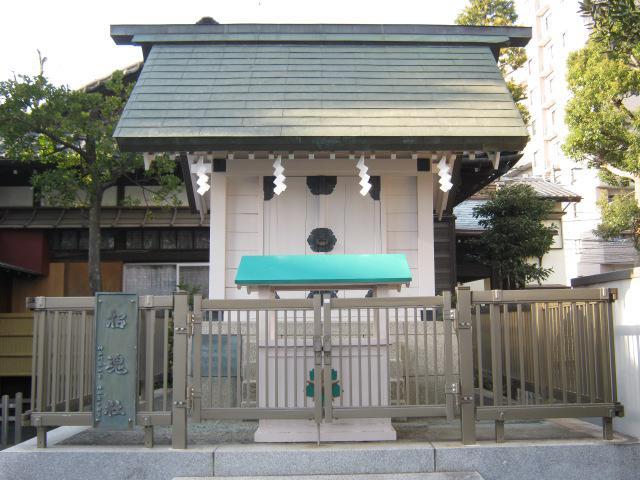 お三の宮日枝神社の末社