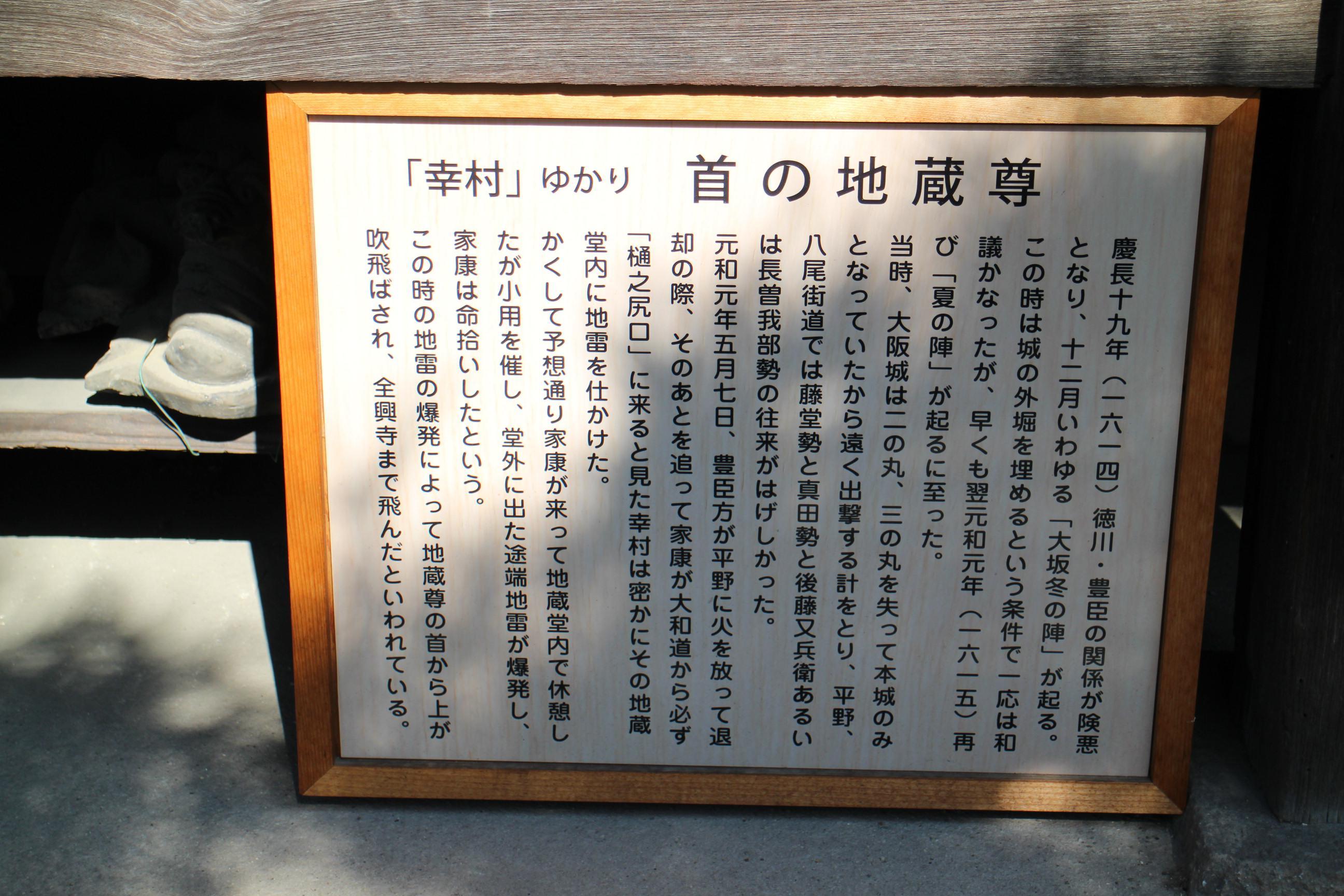 全興寺の境内・文化財