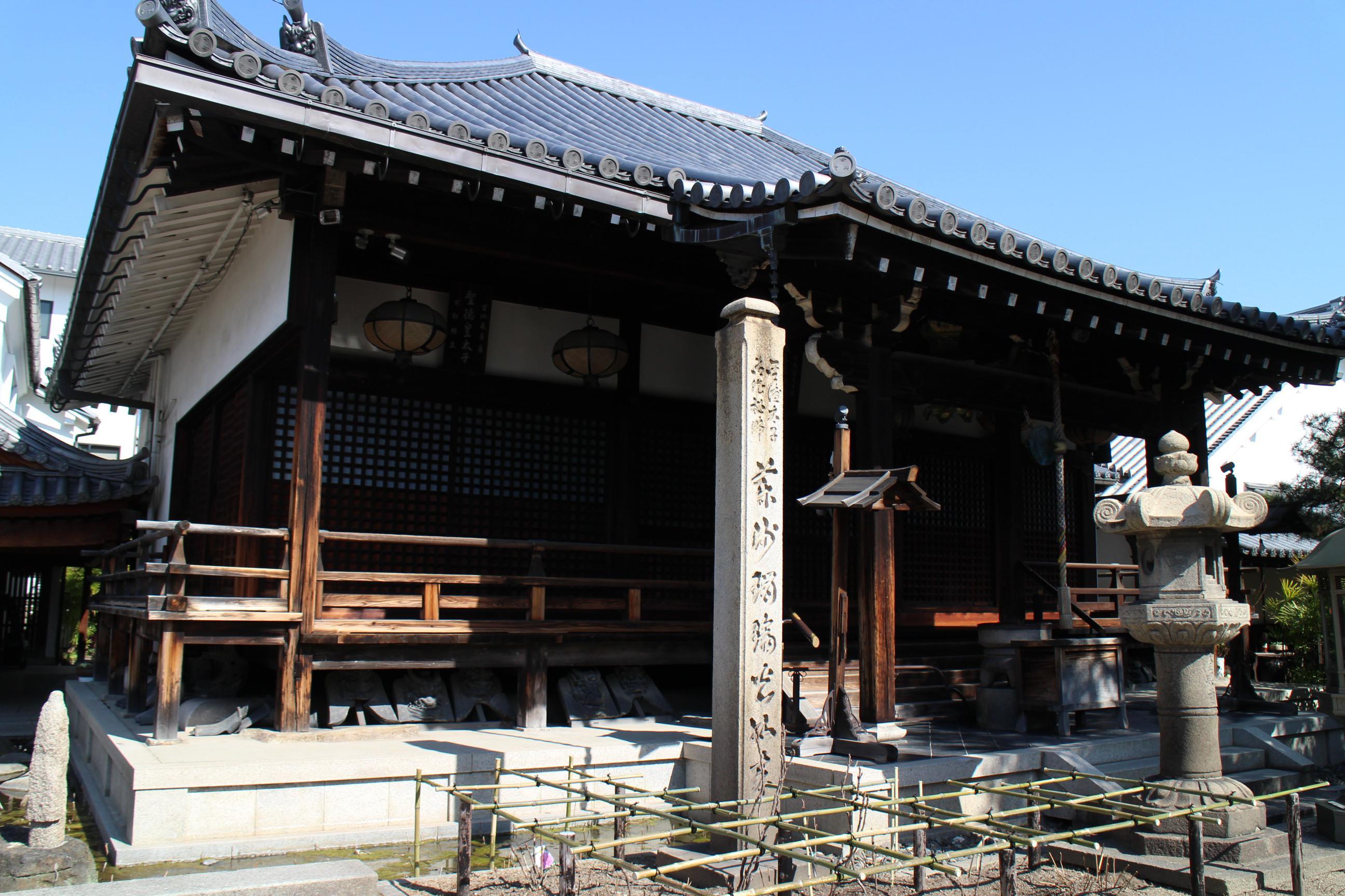 全興寺の建物その他