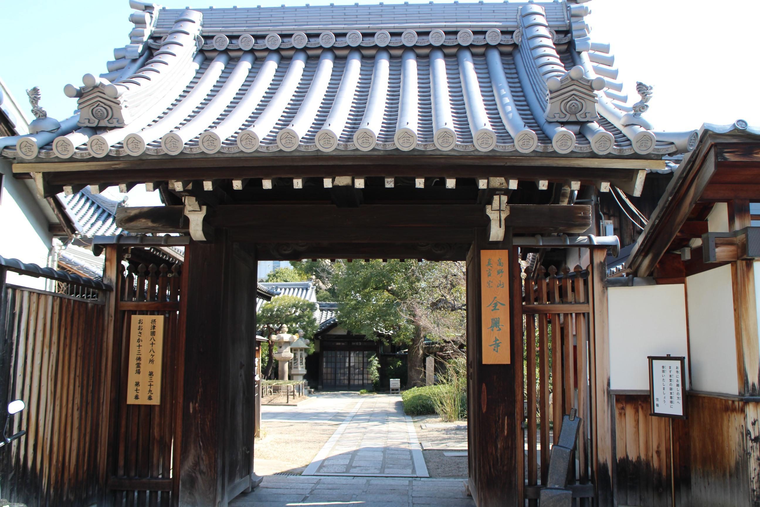 全興寺の山門