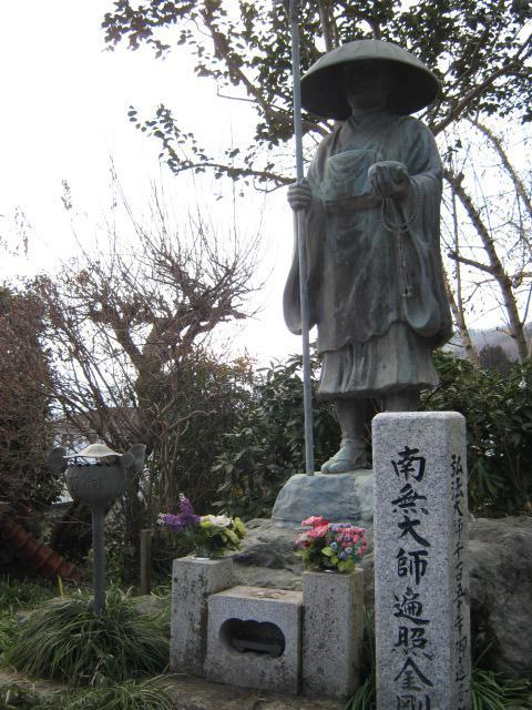 洞昌院の像