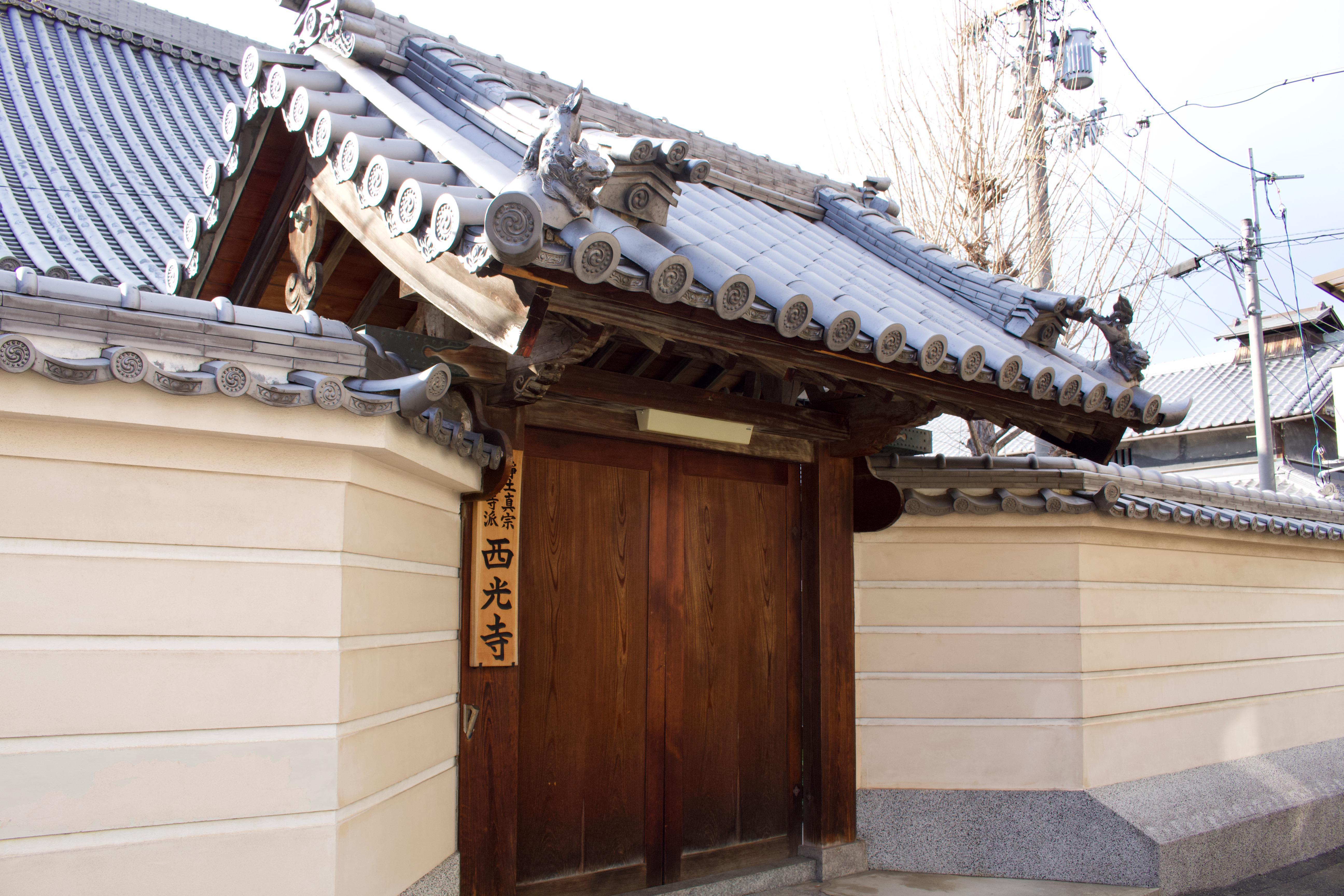 西光寺の山門