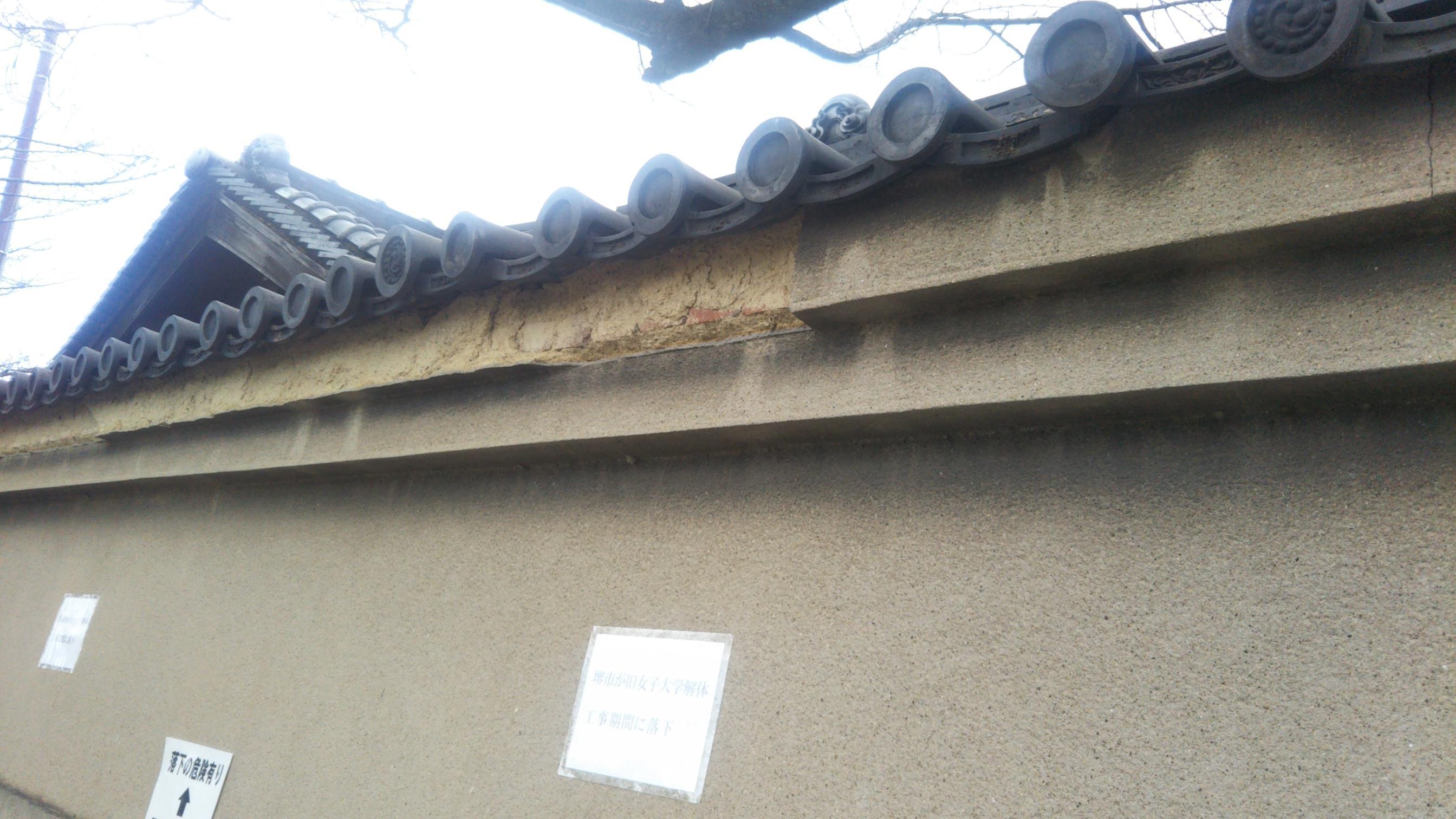 朝日寺の建物その他