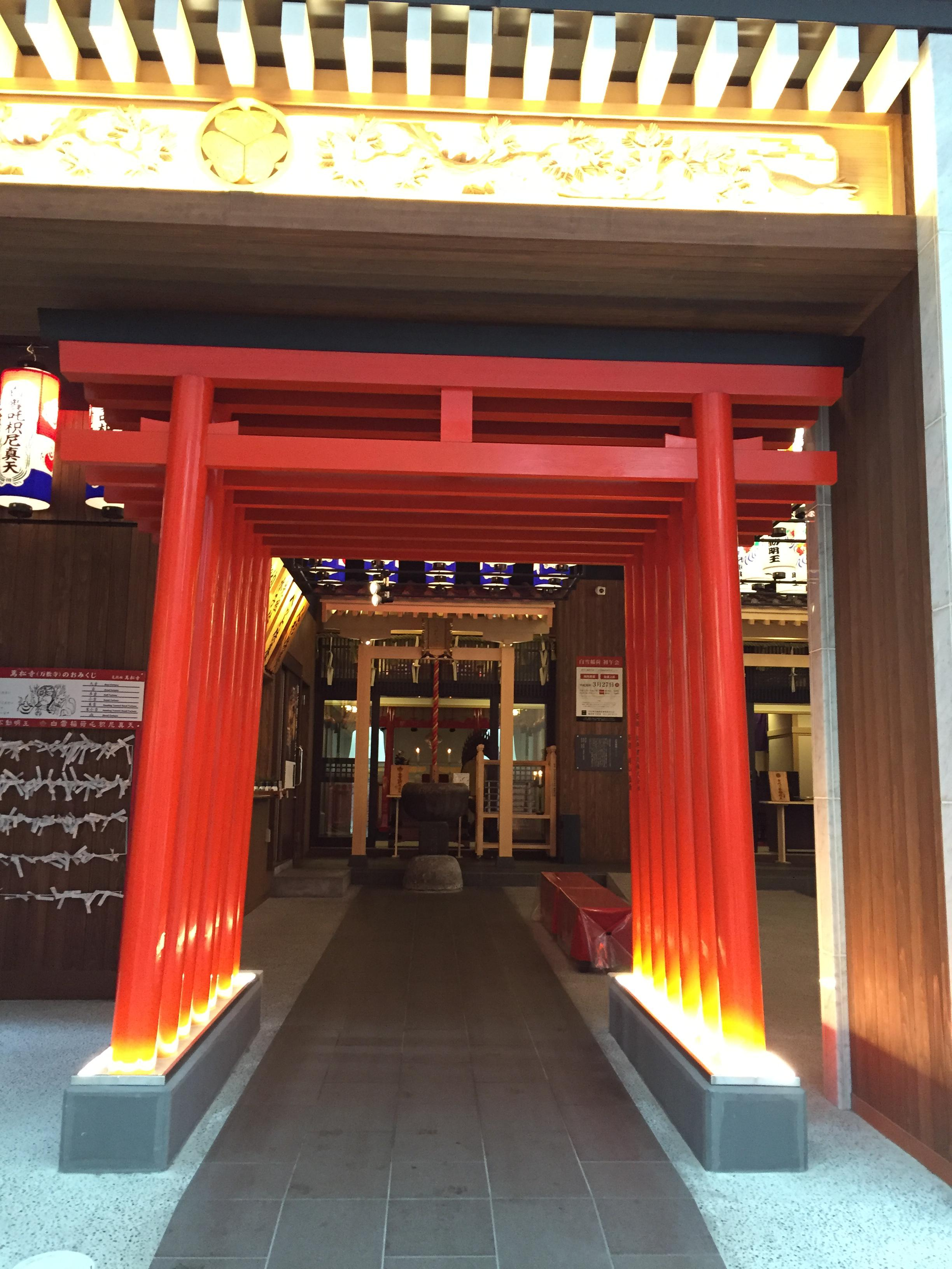 萬松寺の鳥居