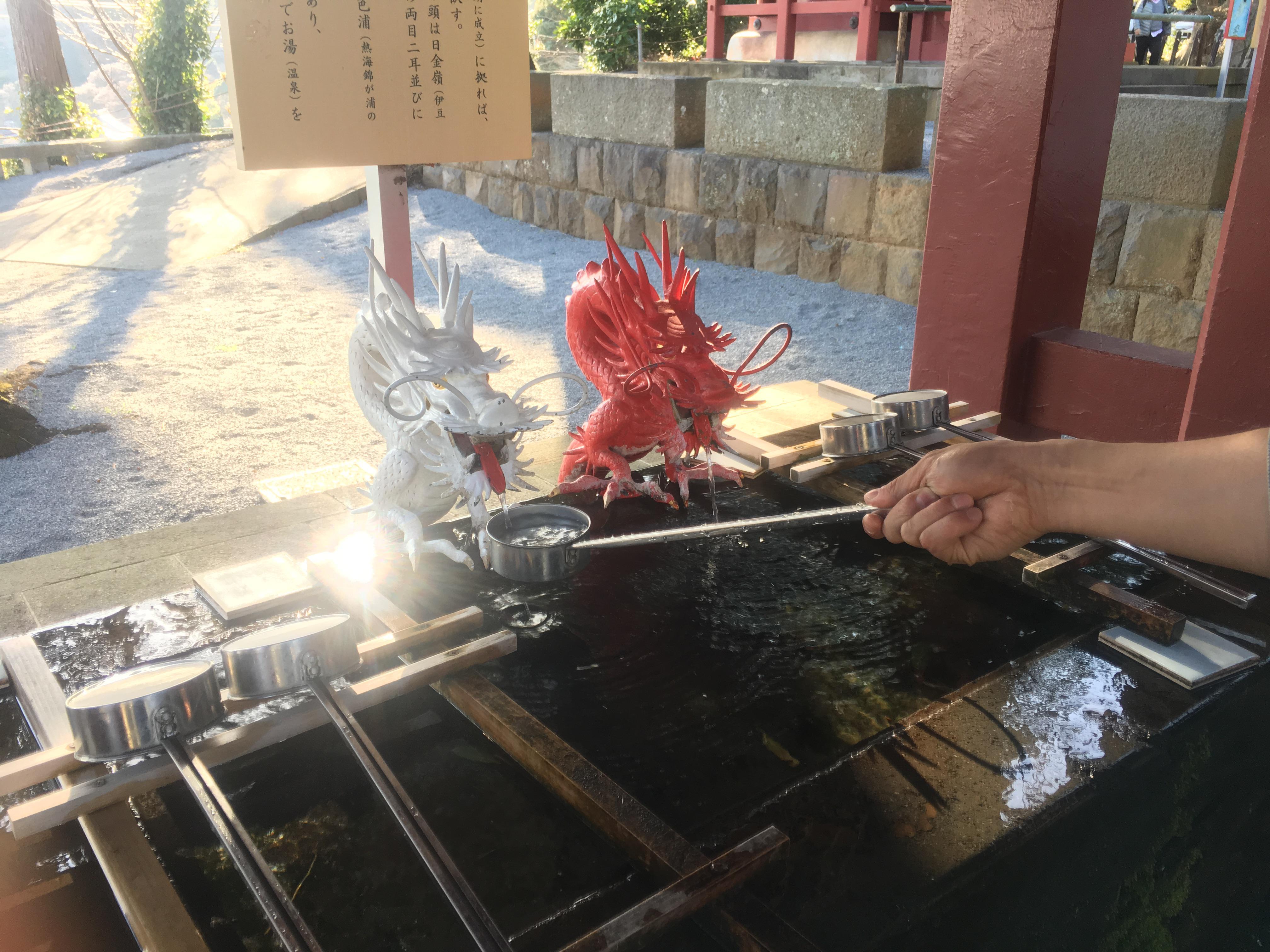 伊豆山神社の手水