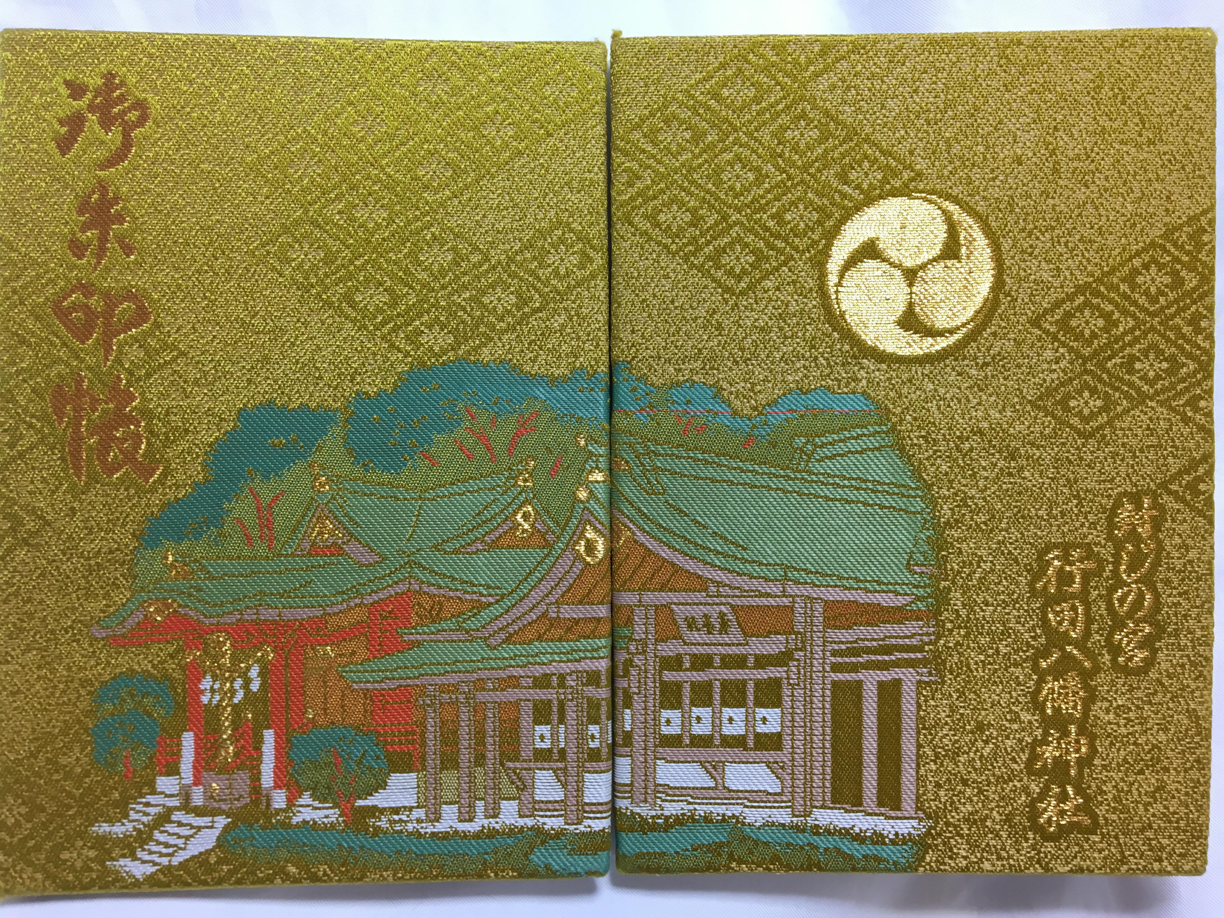 行田八幡神社の御朱印帳