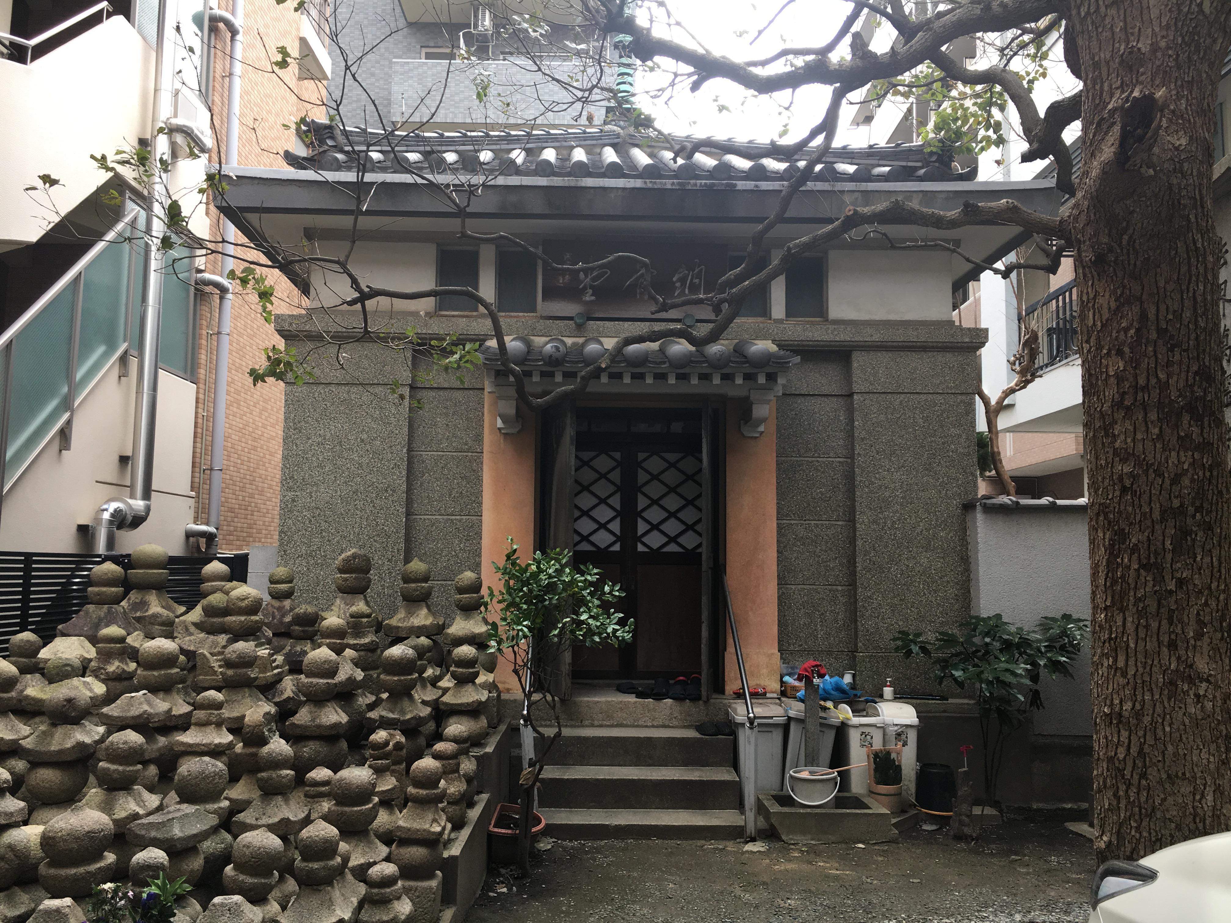 立正寺の建物その他