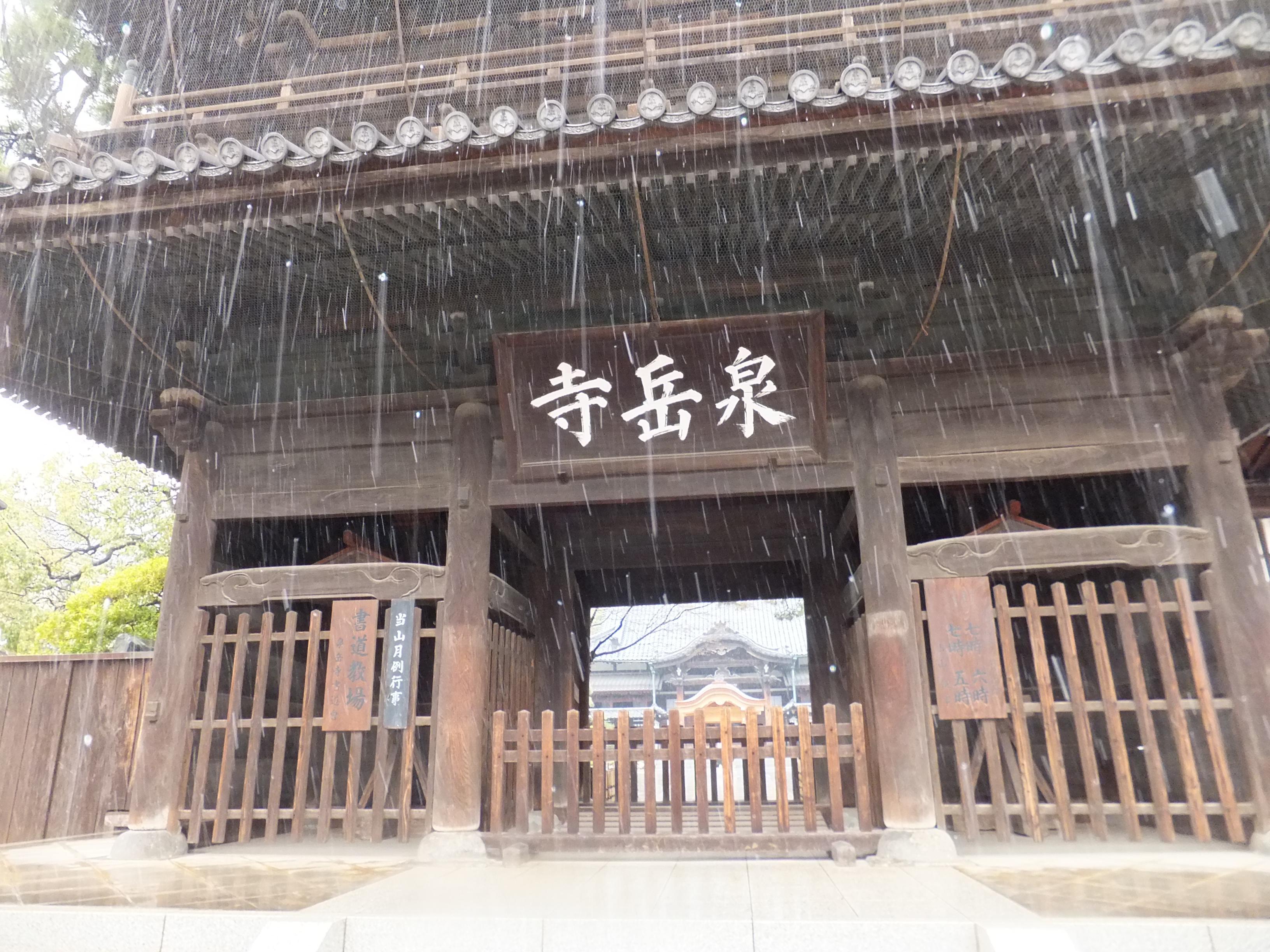 泉岳寺の建物その他(東京都泉岳寺駅)
