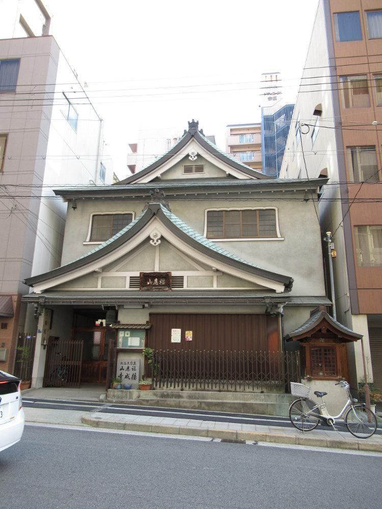 徳成寺の本殿