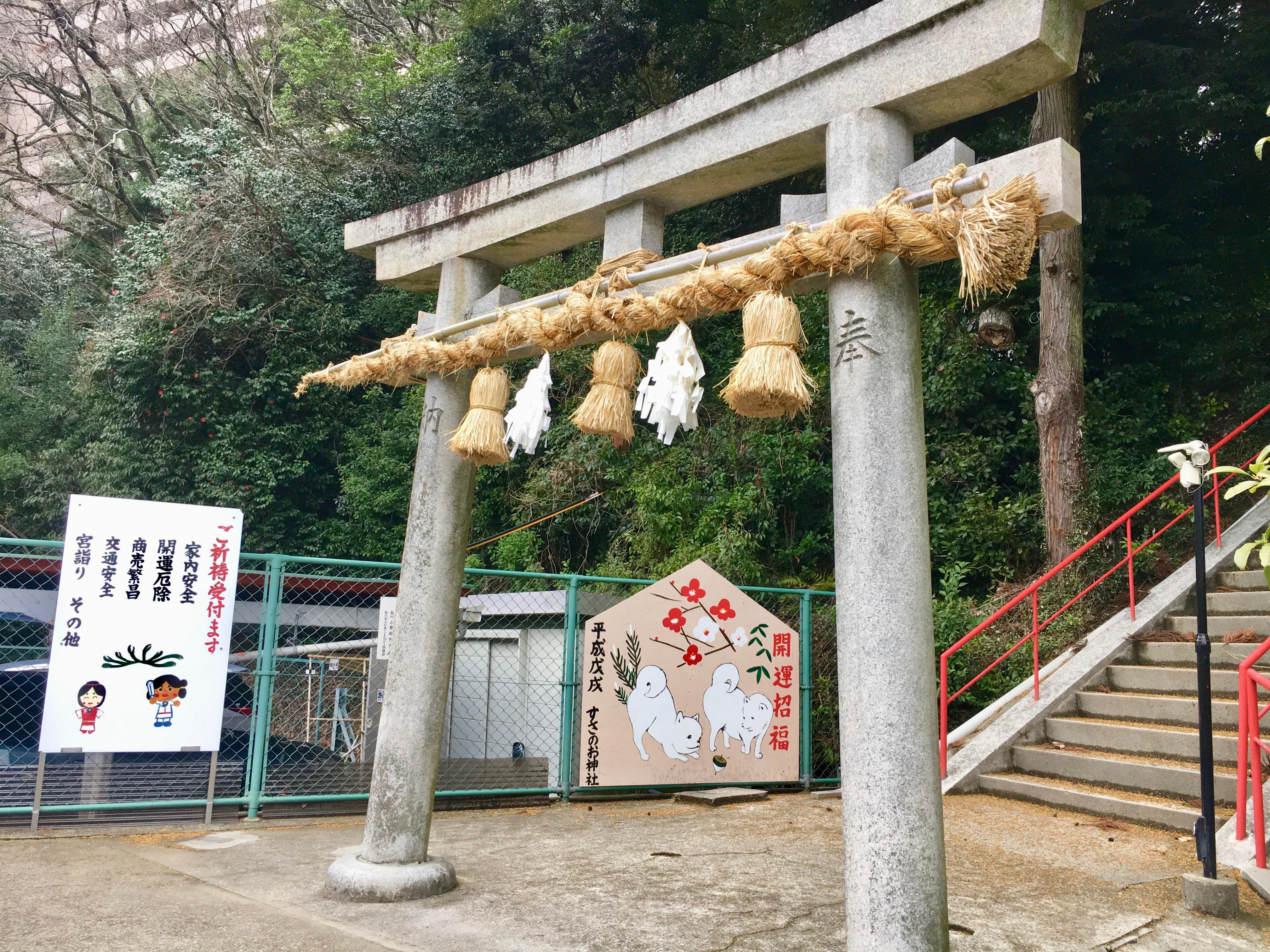 素盞雄神社の鳥居
