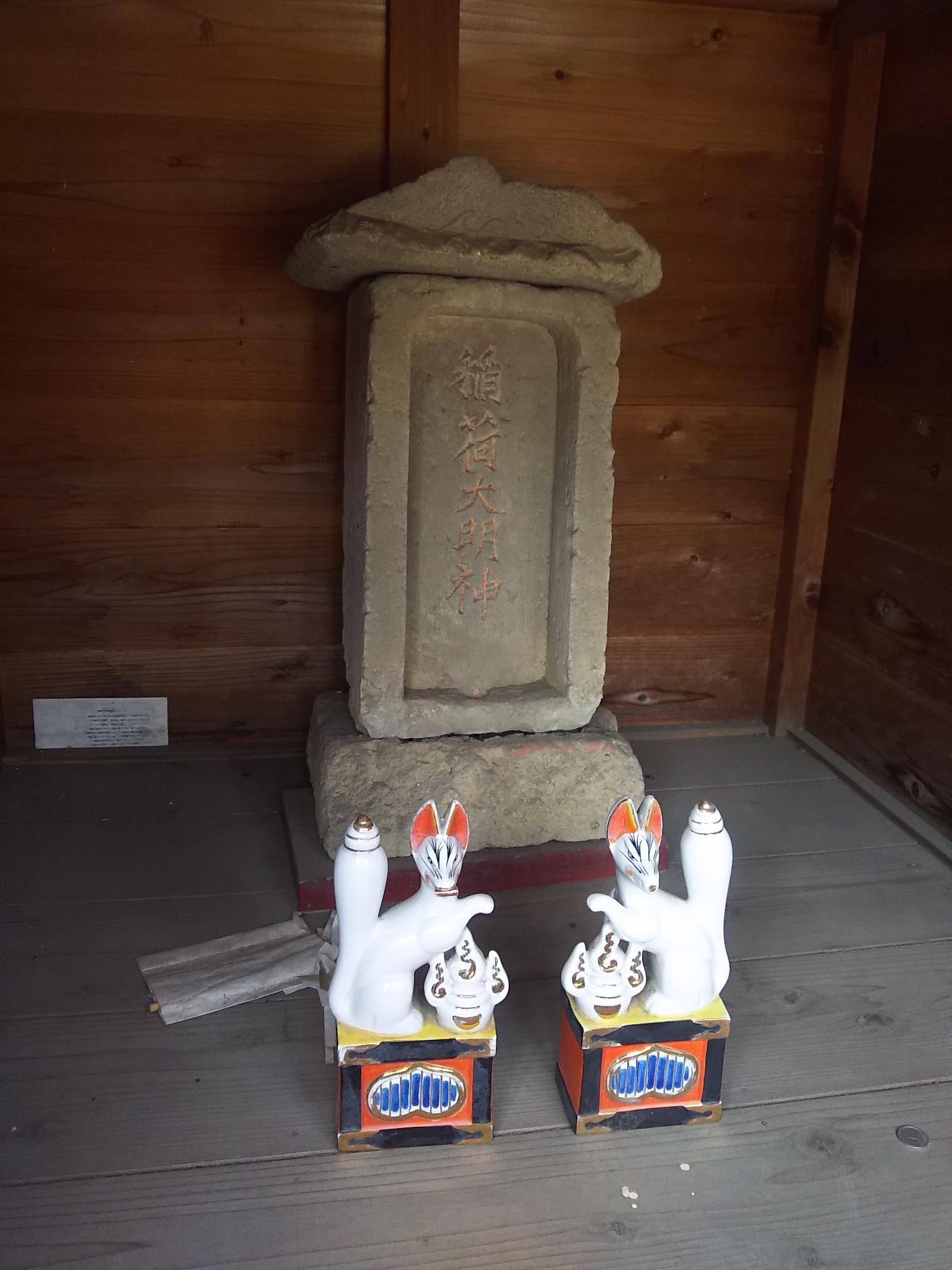 香取神社(田島神社)の末社
