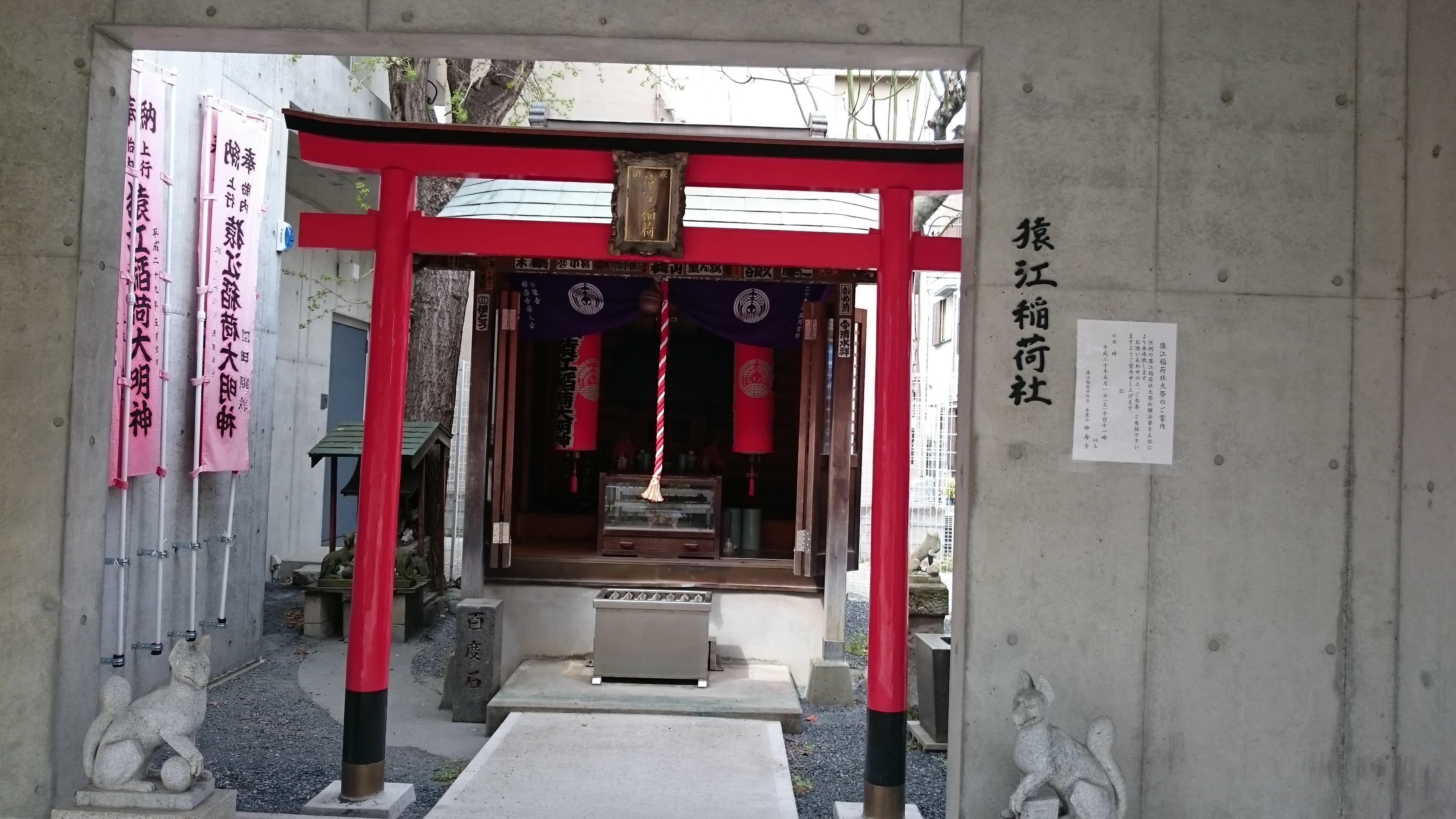 妙壽寺猿江別院の鳥居