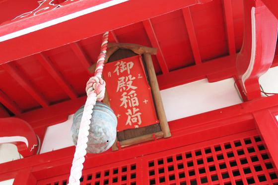 御殿稲荷神社の本殿