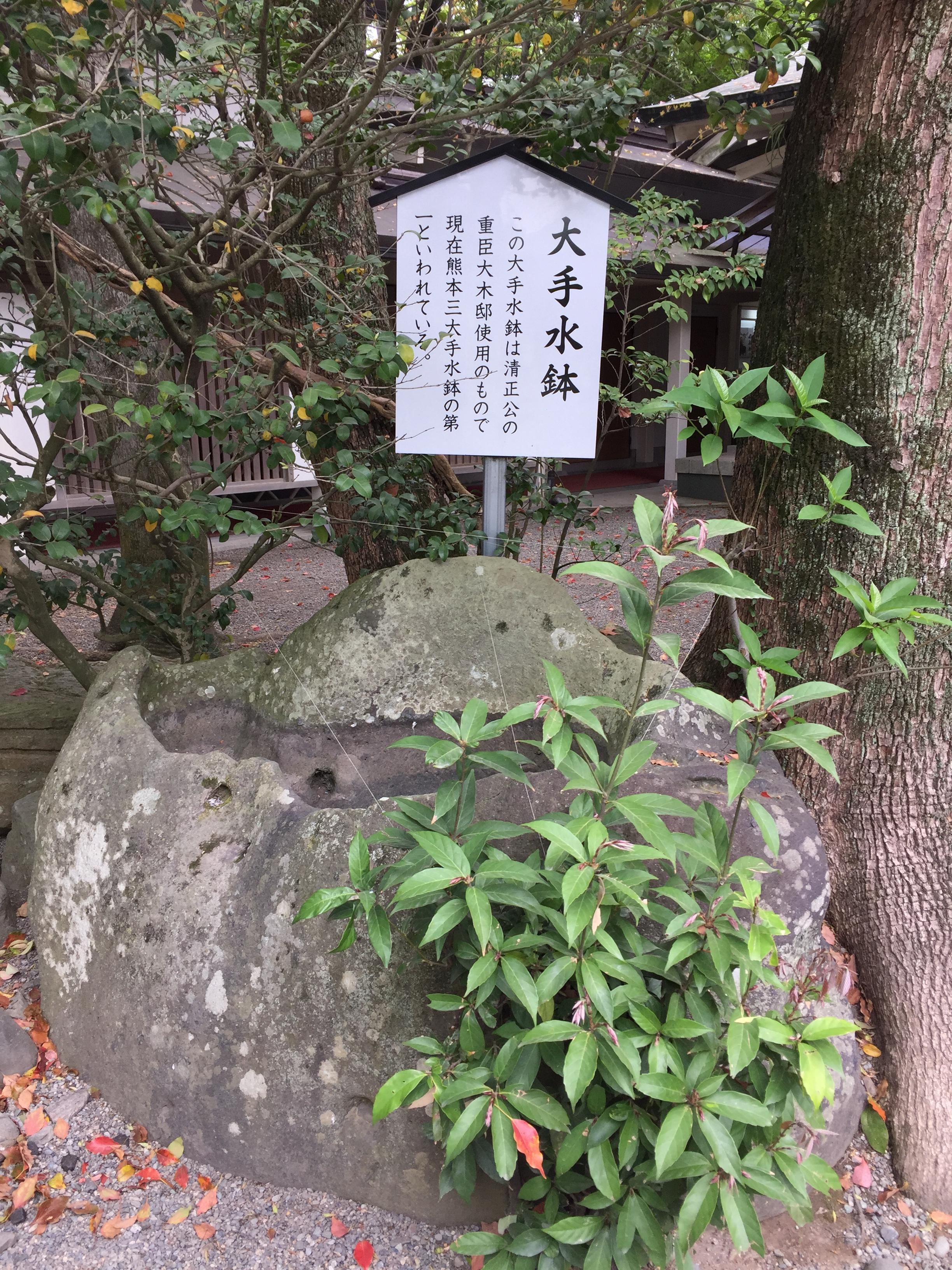加藤神社の手水