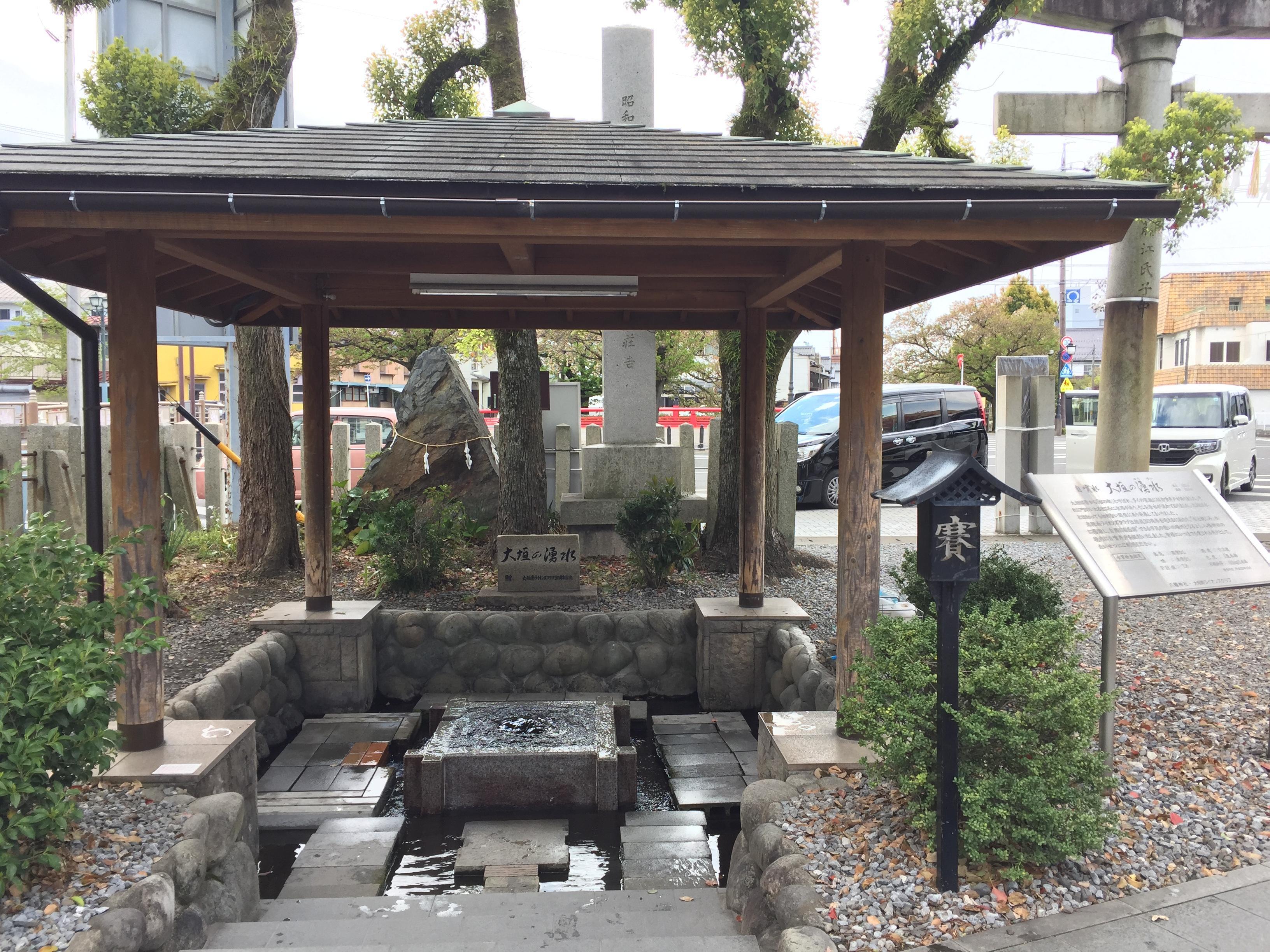 大垣八幡神社の手水